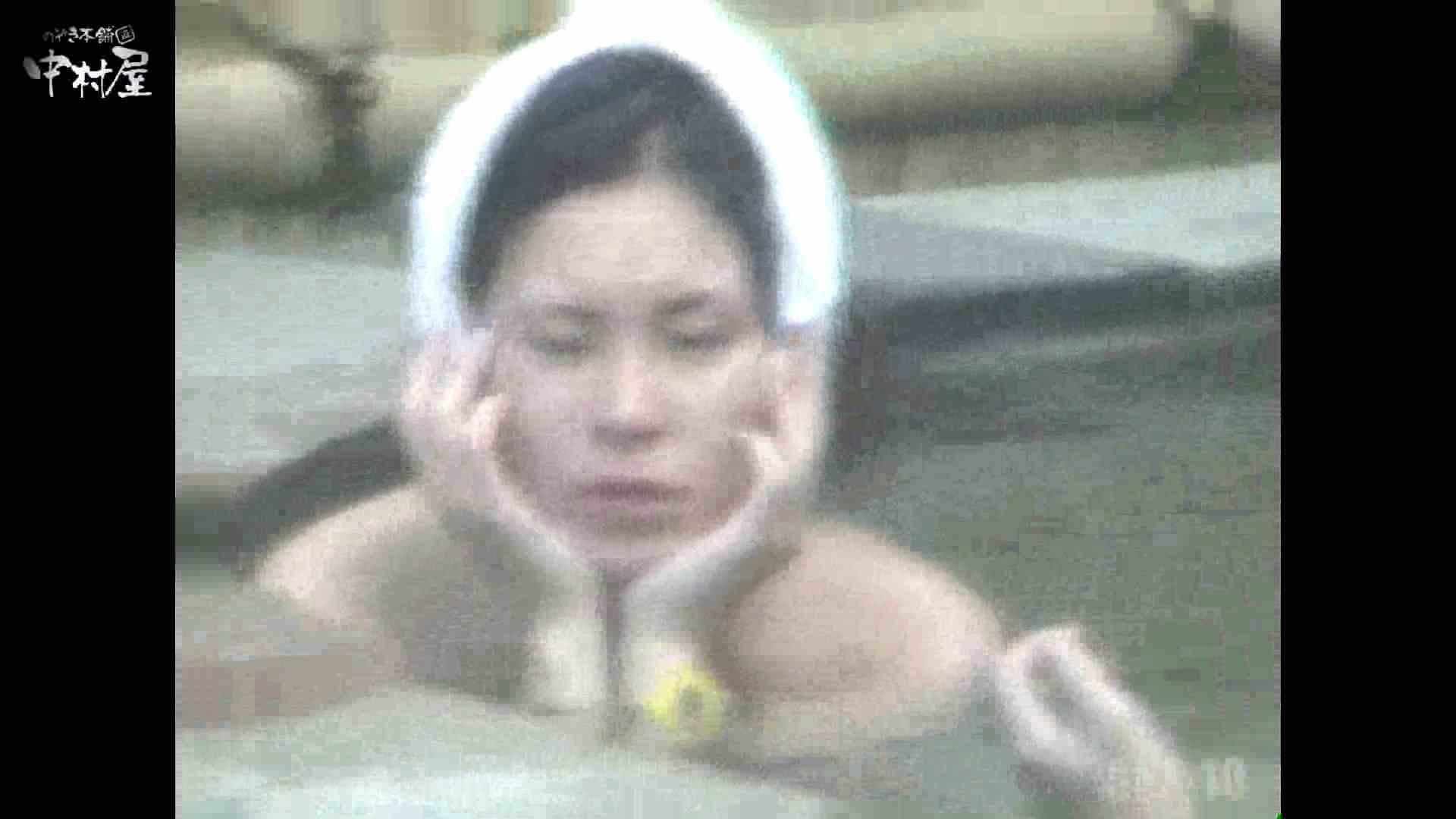 Aquaな露天風呂Vol.874潜入盗撮露天風呂十判湯 其の三 潜入突撃 | 美しいOLの裸体  77pic 37