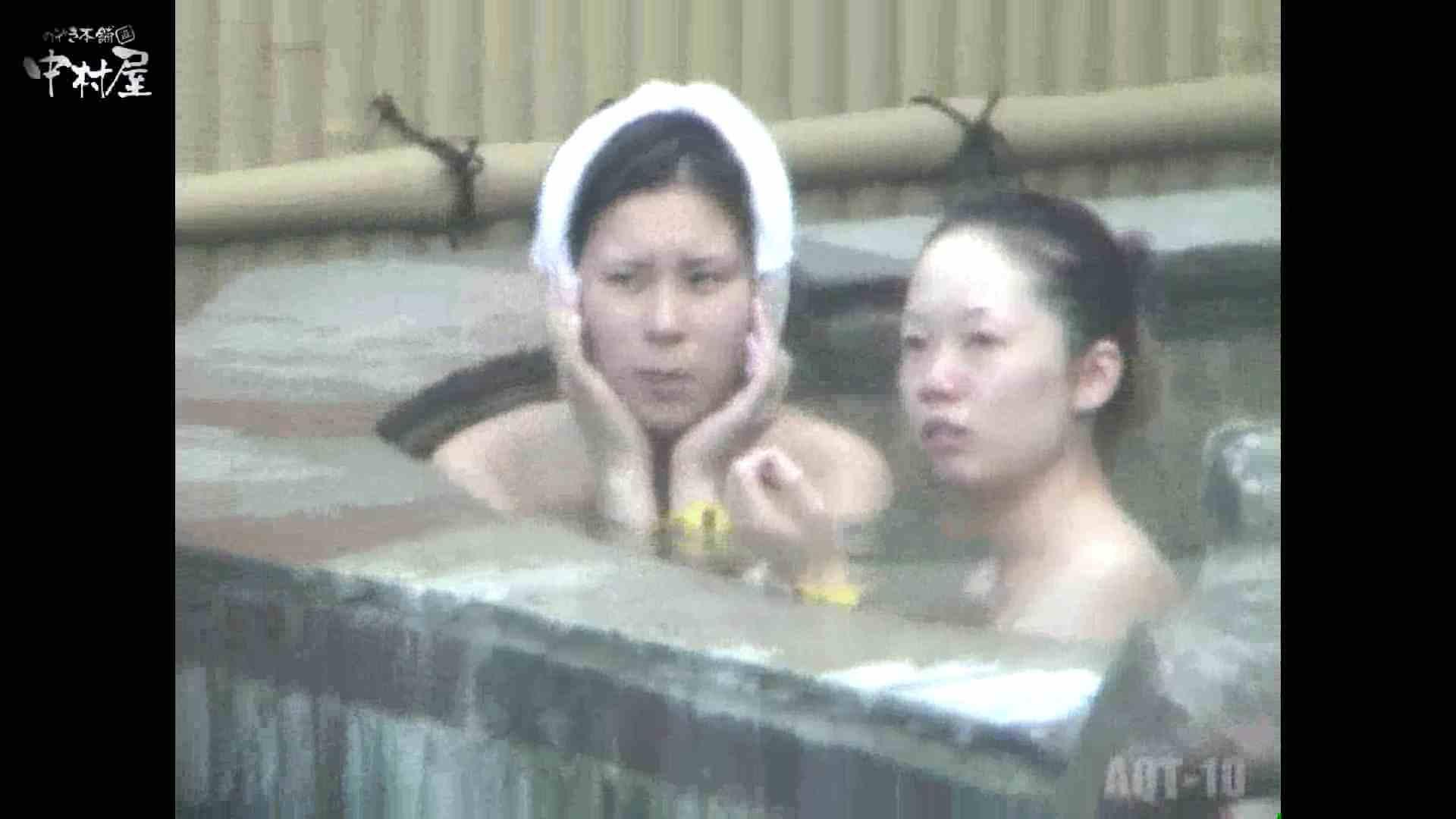 Aquaな露天風呂Vol.874潜入盗撮露天風呂十判湯 其の三 潜入突撃 | 美しいOLの裸体  77pic 41