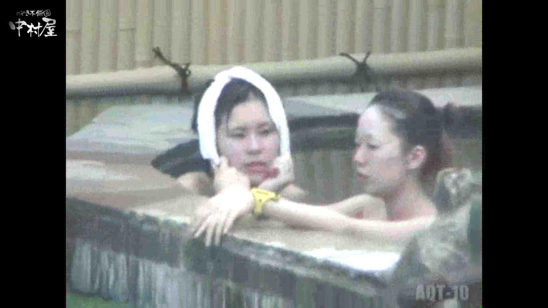 Aquaな露天風呂Vol.874潜入盗撮露天風呂十判湯 其の三 潜入突撃  77pic 60