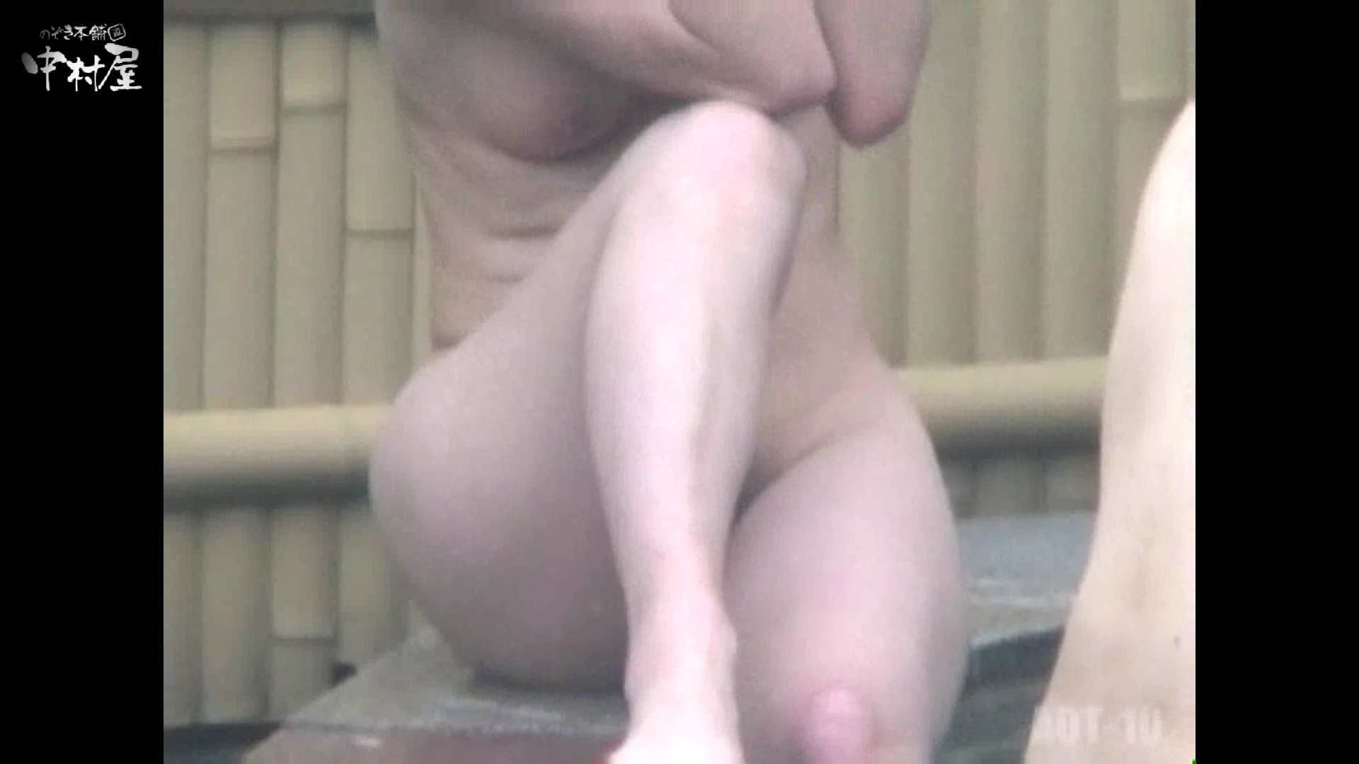 Aquaな露天風呂Vol.874潜入盗撮露天風呂十判湯 其の六 盗撮師作品 | 美しいOLの裸体  79pic 73