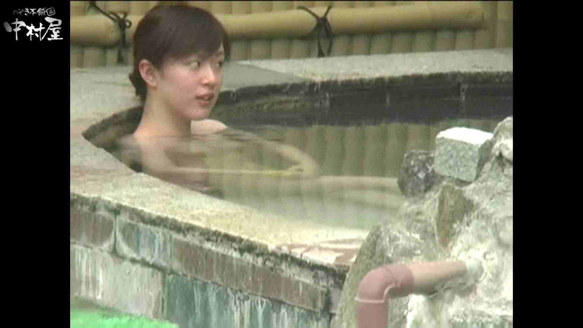 Aquaな露天風呂Vol.875潜入盗撮露天風呂十一判湯 其の一 盗撮師作品  96pic 4