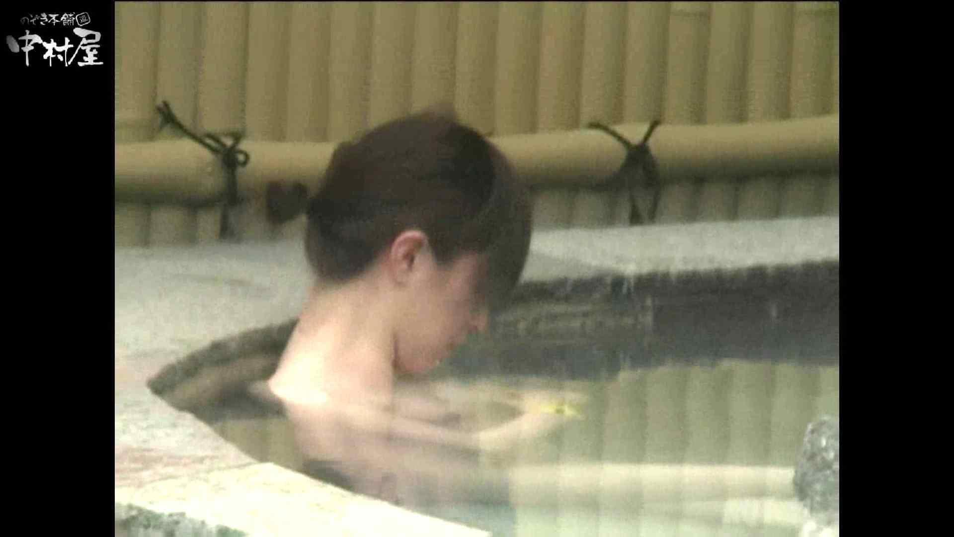 Aquaな露天風呂Vol.875潜入盗撮露天風呂十一判湯 其の一 盗撮師作品  96pic 32
