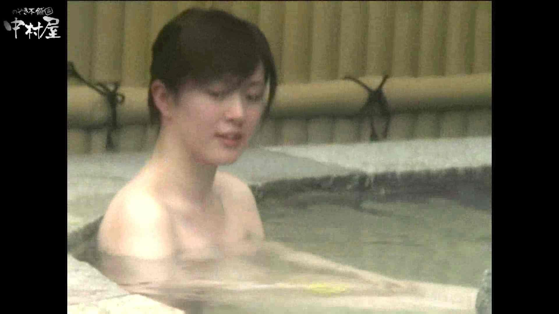 Aquaな露天風呂Vol.875潜入盗撮露天風呂十一判湯 其の一 盗撮師作品  96pic 40