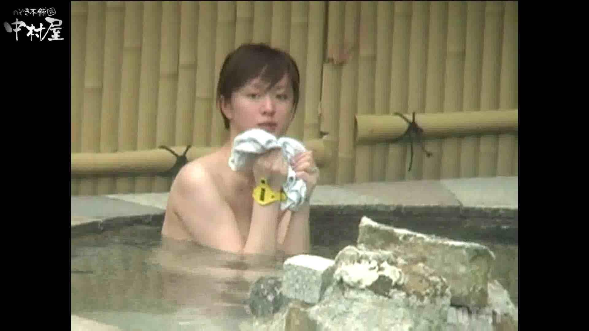 Aquaな露天風呂Vol.875潜入盗撮露天風呂十一判湯 其の一 盗撮師作品  96pic 60