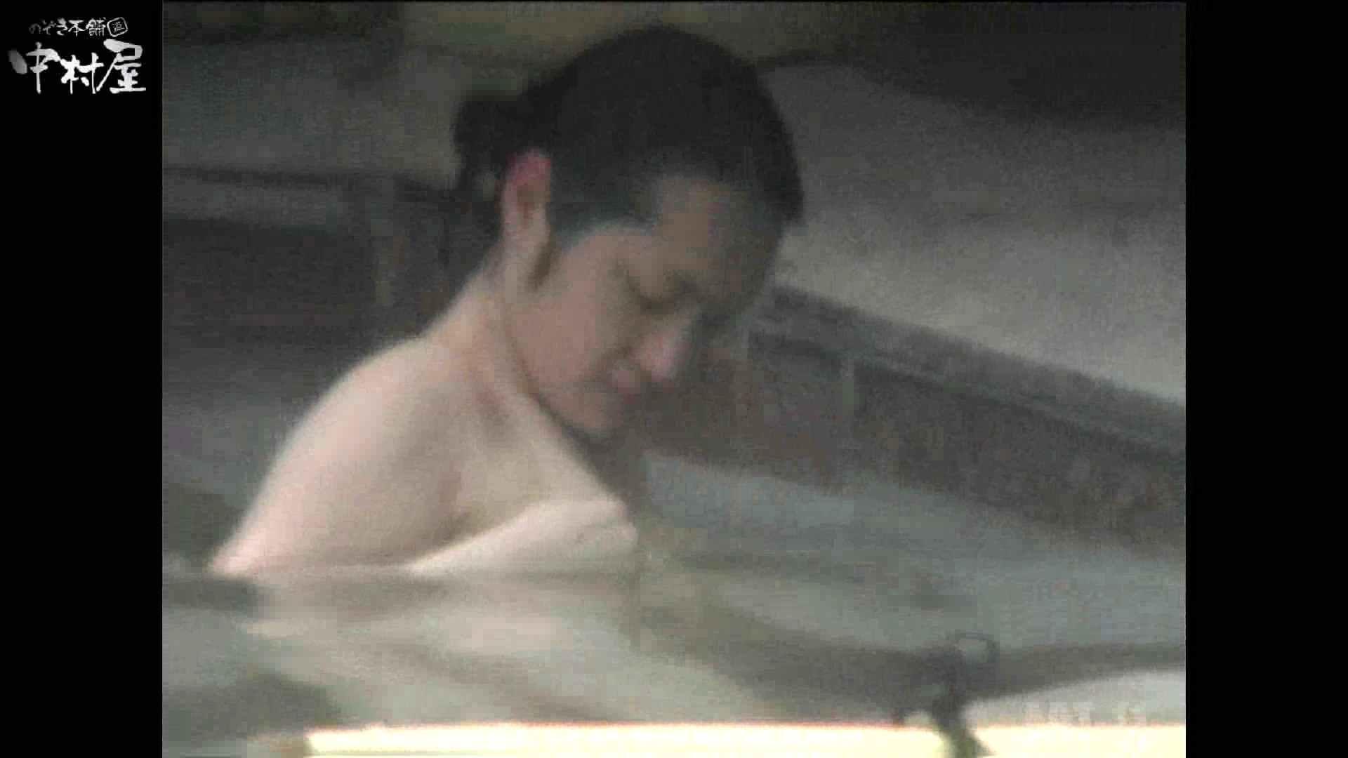 Aquaな露天風呂Vol.875潜入盗撮露天風呂十一判湯 其の五 美しいOLの裸体 ワレメ無修正動画無料 94pic 10