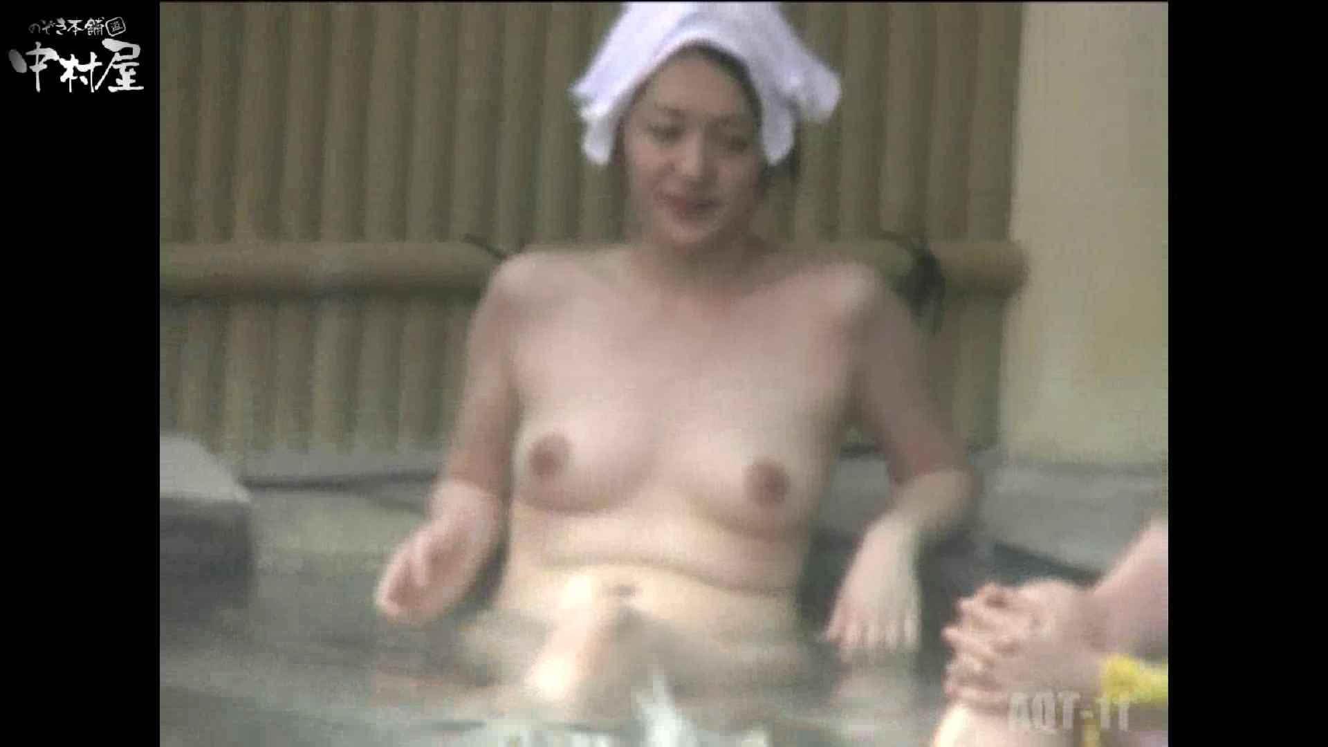 Aquaな露天風呂Vol.875潜入盗撮露天風呂十一判湯 其の五 露天風呂突入  94pic 36