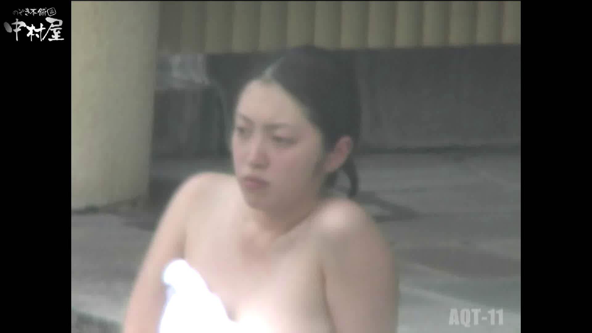 Aquaな露天風呂Vol.875潜入盗撮露天風呂十一判湯 其の五 露天風呂突入  94pic 72