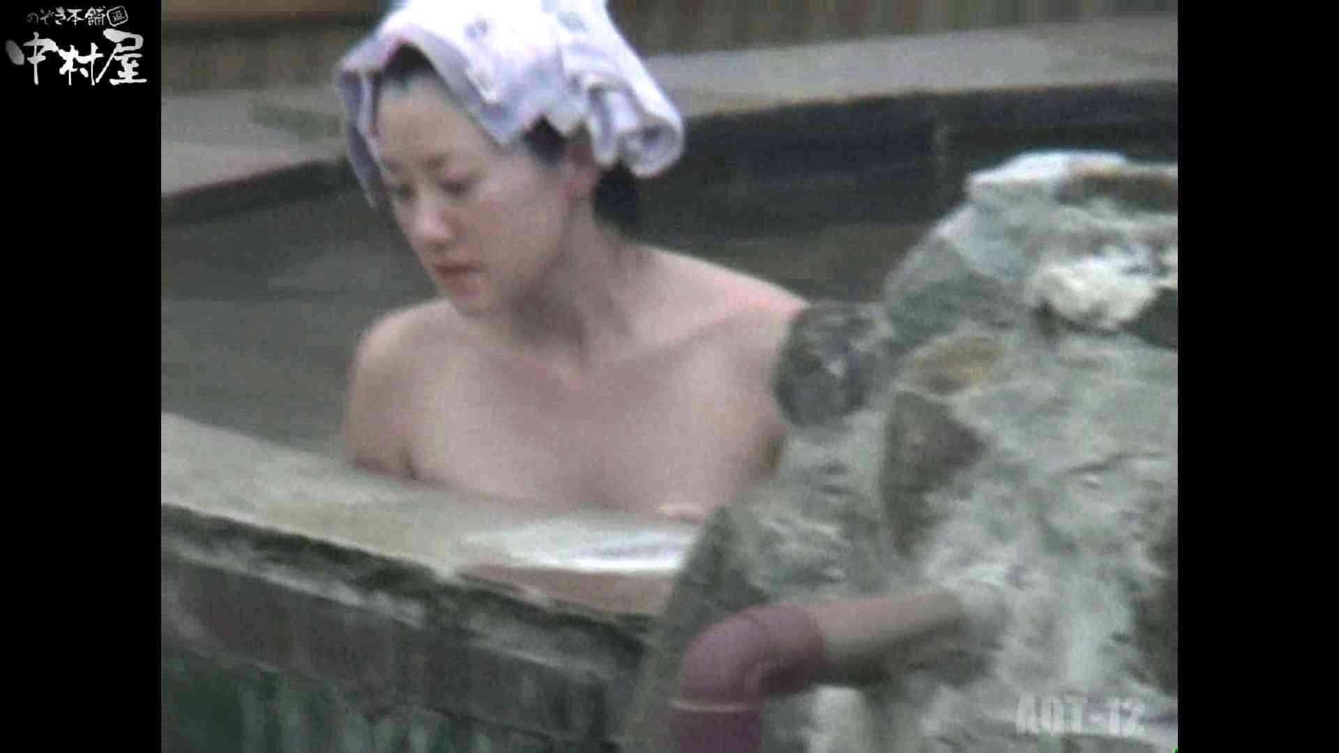 Aquaな露天風呂Vol.876潜入盗撮露天風呂十二判湯 其の三 盗撮師作品 | 美しいOLの裸体  88pic 33