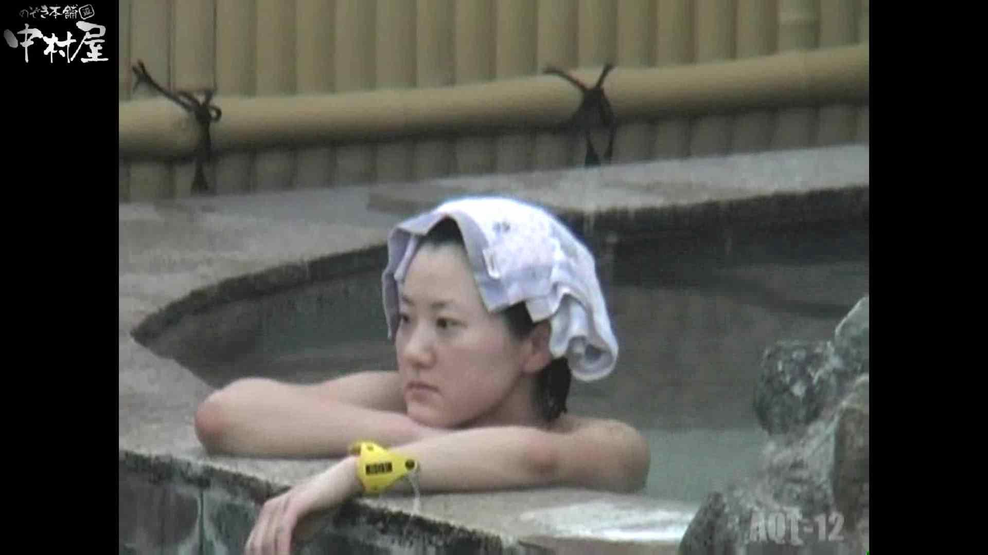 Aquaな露天風呂Vol.876潜入盗撮露天風呂十二判湯 其の三 盗撮師作品  88pic 40