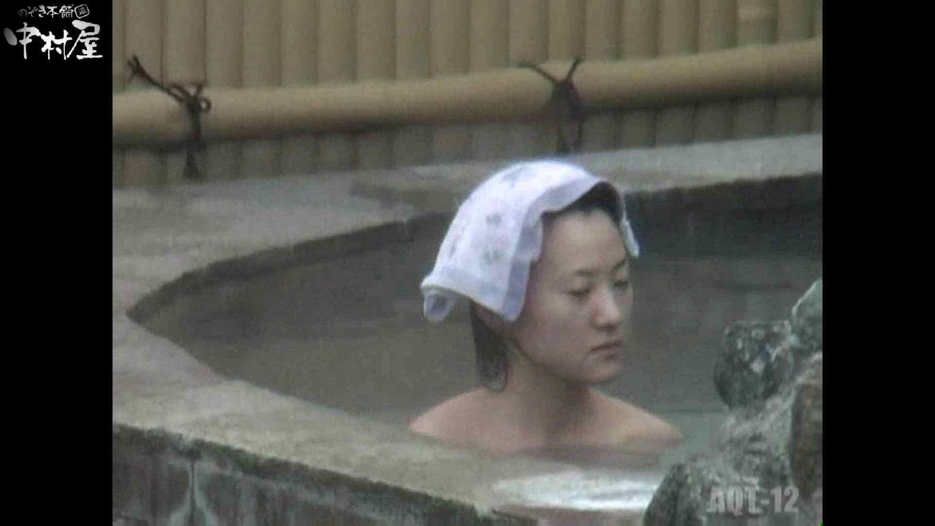 Aquaな露天風呂Vol.876潜入盗撮露天風呂十二判湯 其の三 盗撮師作品  88pic 52