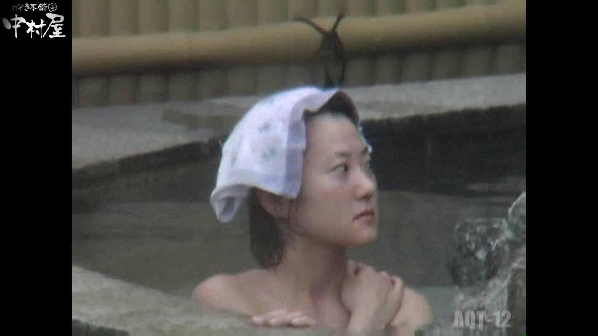 Aquaな露天風呂Vol.876潜入盗撮露天風呂十二判湯 其の三 盗撮師作品  88pic 60