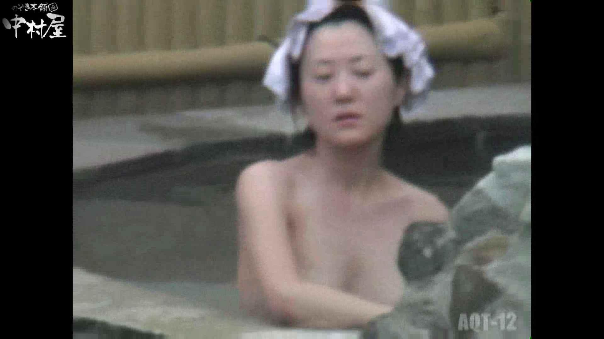Aquaな露天風呂Vol.876潜入盗撮露天風呂十二判湯 其の三 盗撮師作品 | 美しいOLの裸体  88pic 77