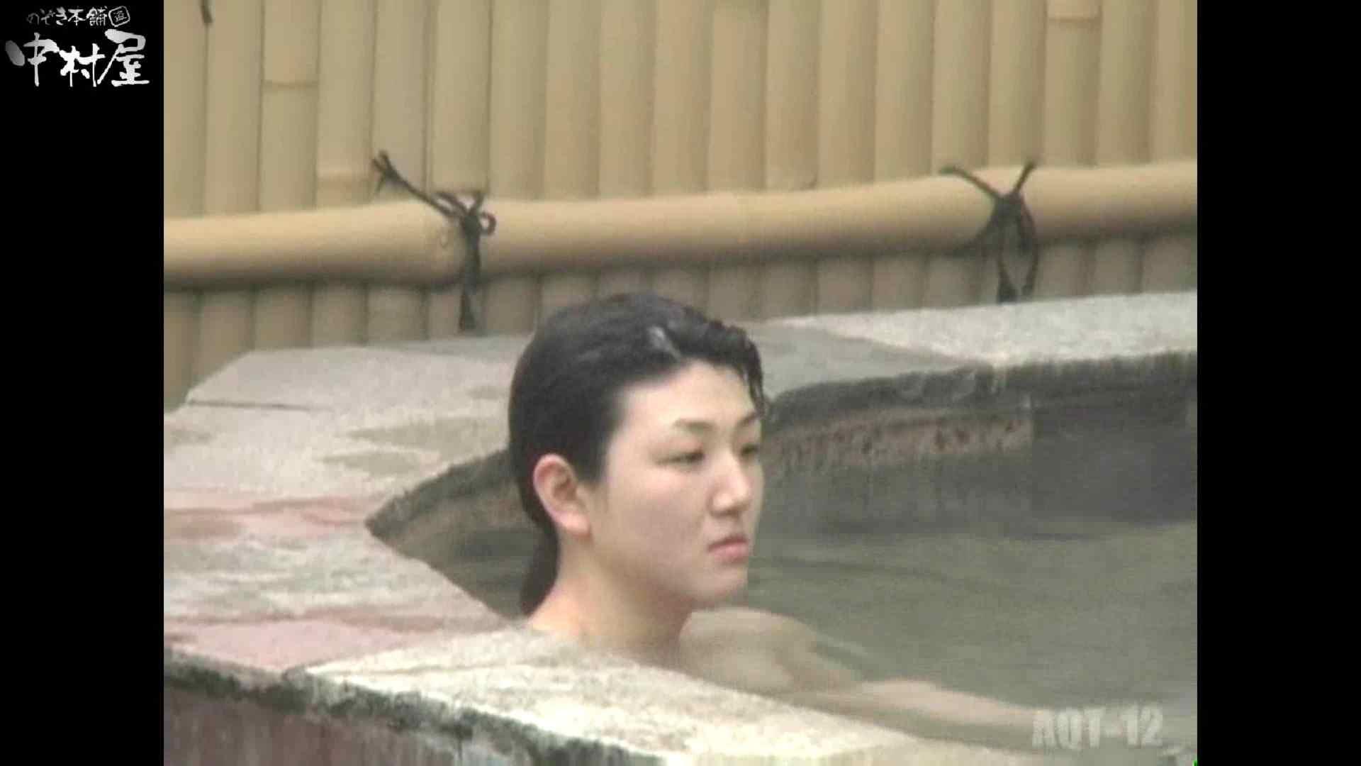 Aquaな露天風呂Vol.876潜入盗撮露天風呂十二判湯 其の六 美しいOLの裸体 AV無料動画キャプチャ 107pic 42