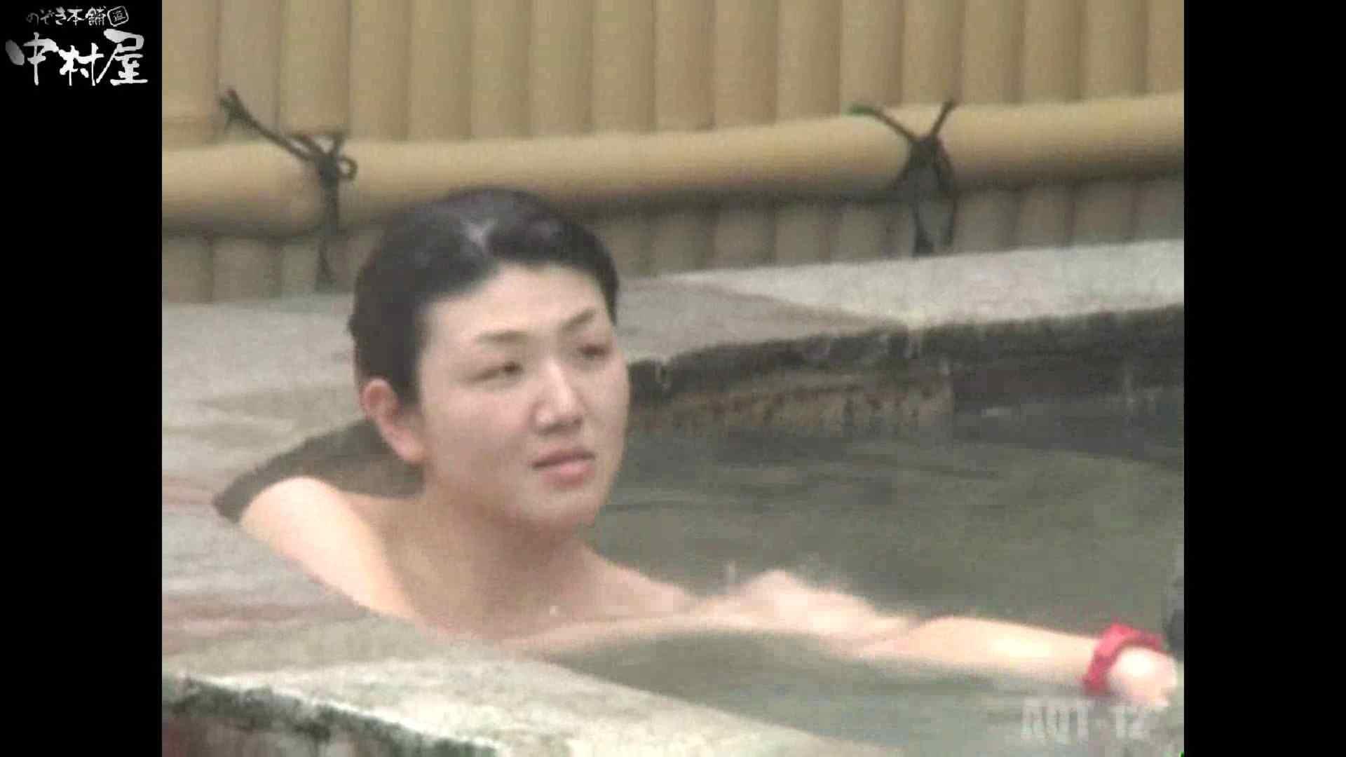 Aquaな露天風呂Vol.876潜入盗撮露天風呂十二判湯 其の六 美しいOLの裸体 AV無料動画キャプチャ 107pic 62