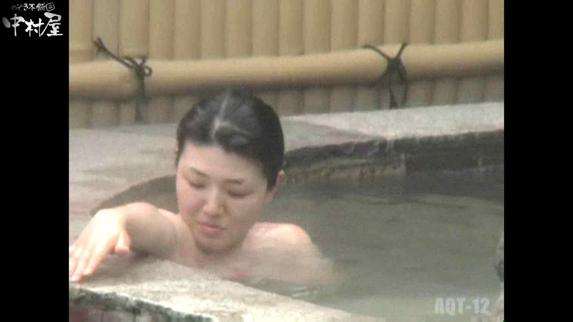 Aquaな露天風呂Vol.876潜入盗撮露天風呂十二判湯 其の六 潜入突撃  107pic 64