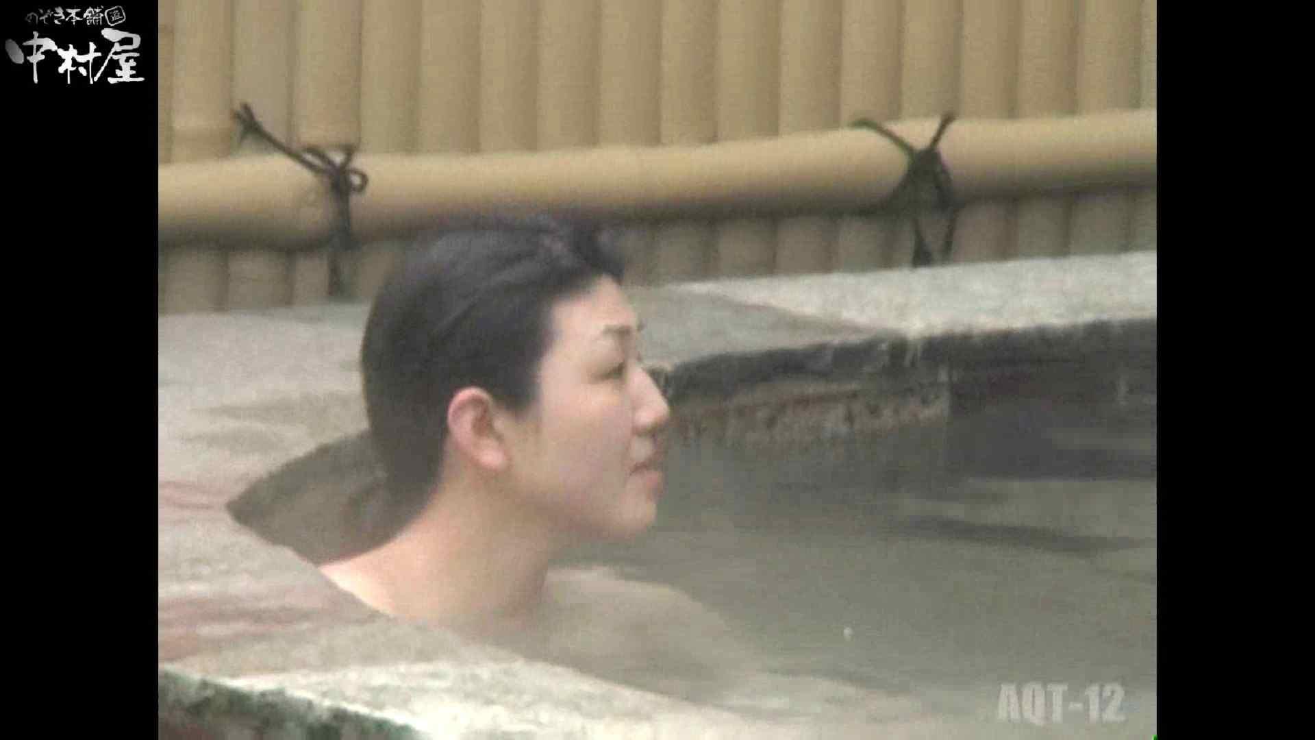 Aquaな露天風呂Vol.876潜入盗撮露天風呂十二判湯 其の六 美しいOLの裸体 AV無料動画キャプチャ 107pic 66