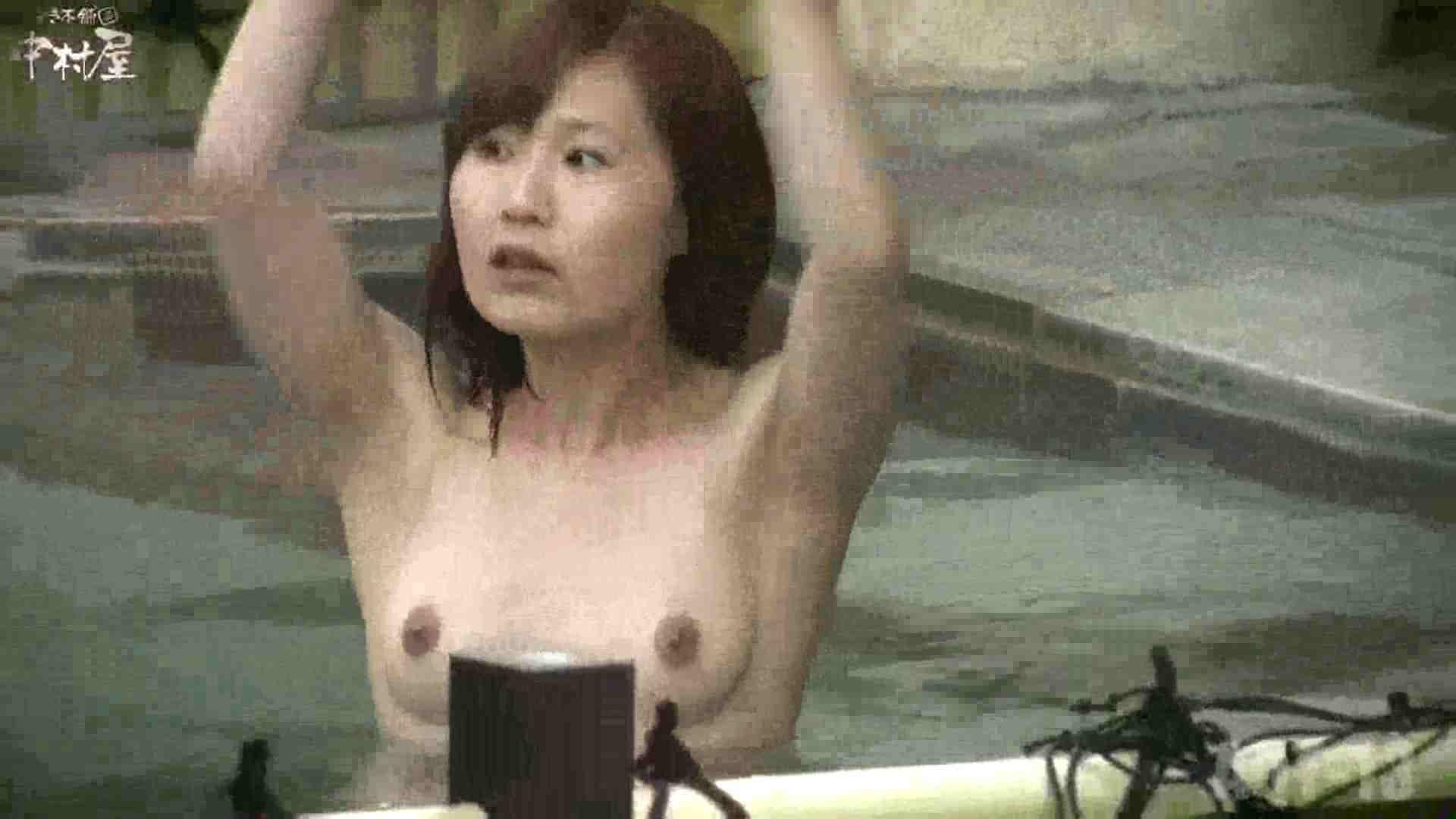 Aquaな露天風呂Vol.877潜入盗撮露天風呂十三判湯 其の二 美しいOLの裸体 セックス無修正動画無料 97pic 6