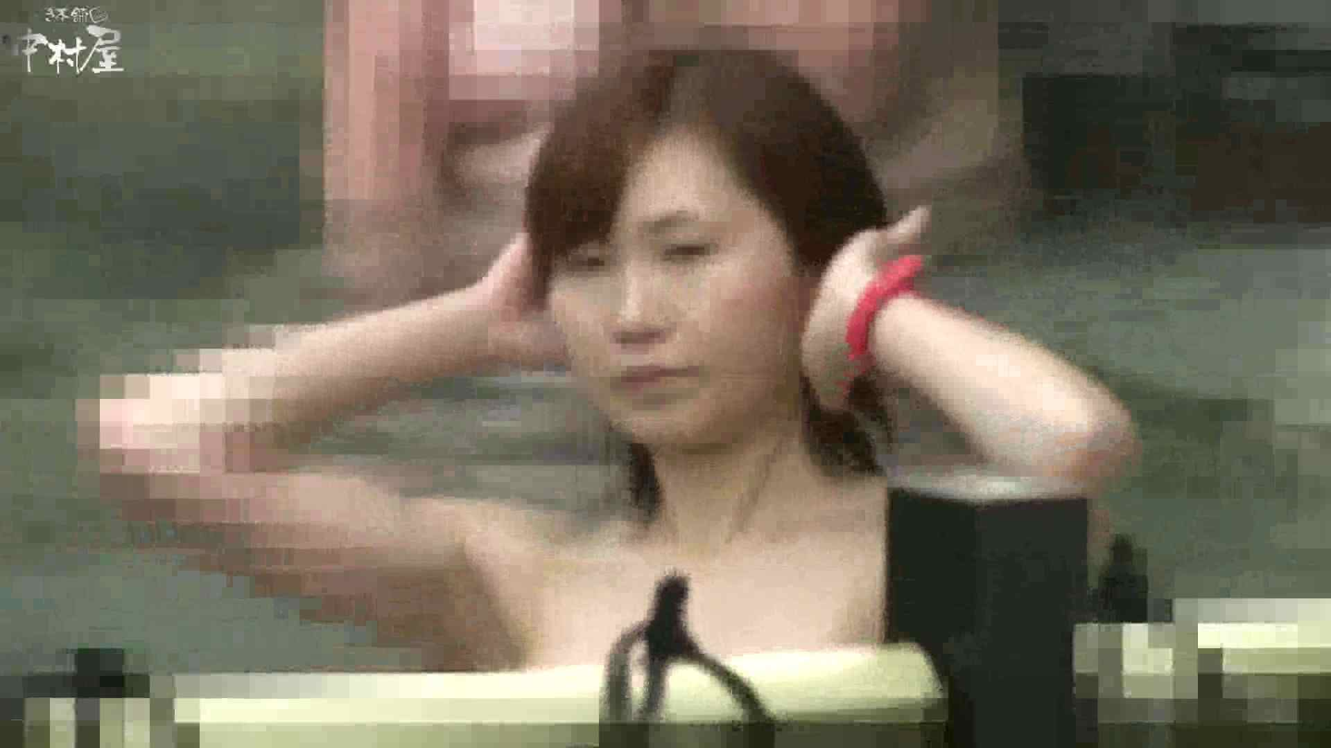 Aquaな露天風呂Vol.877潜入盗撮露天風呂十三判湯 其の二 潜入突撃  97pic 44