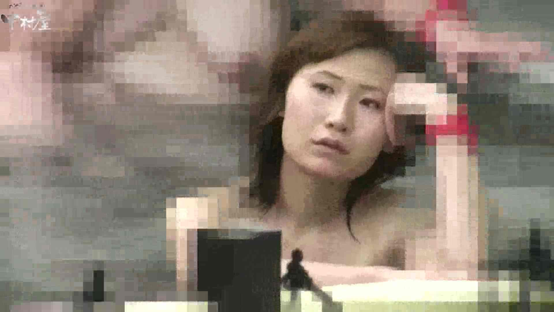 Aquaな露天風呂Vol.877潜入盗撮露天風呂十三判湯 其の二 潜入突撃 | 盗撮師作品  97pic 65