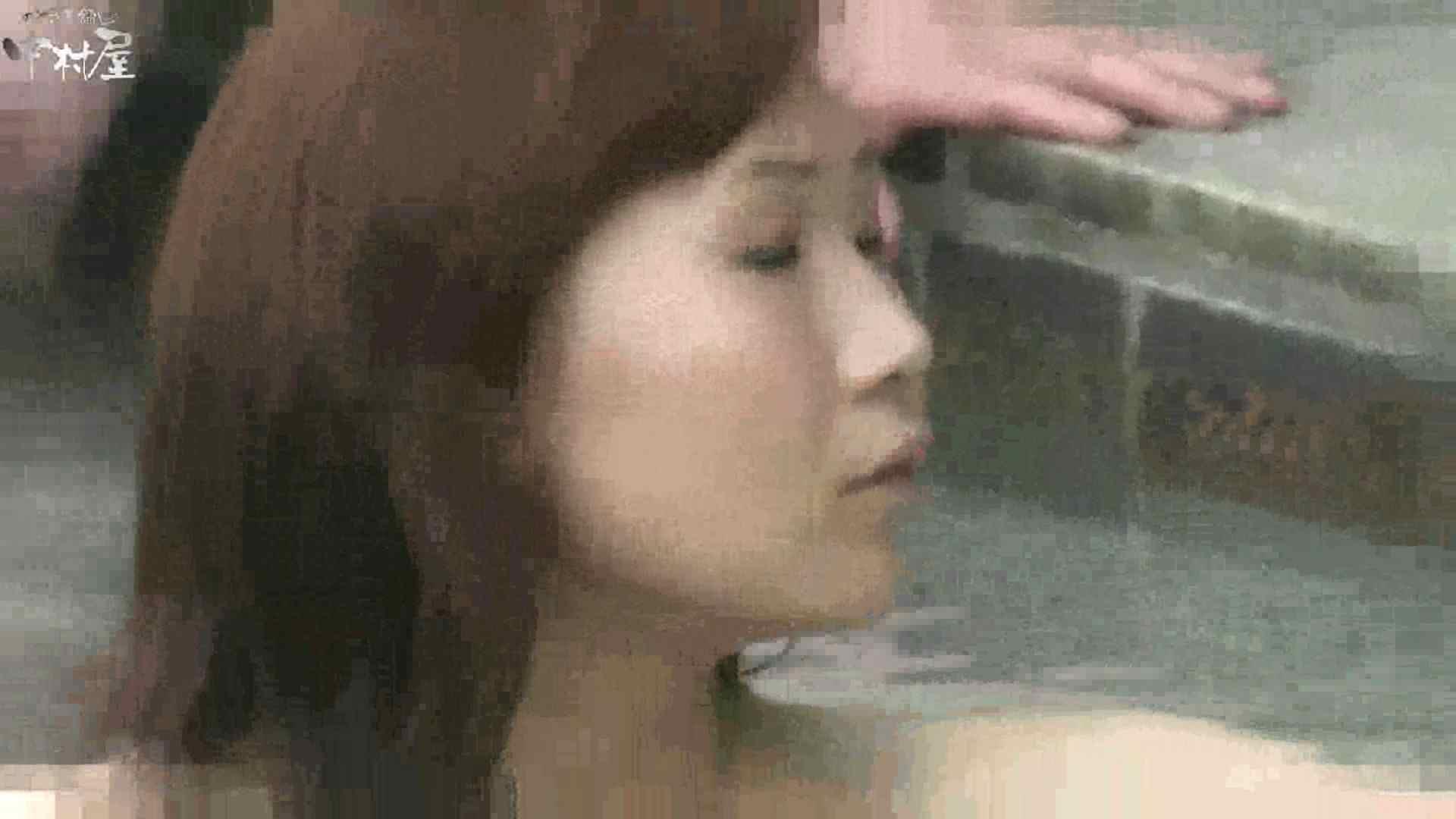Aquaな露天風呂Vol.877潜入盗撮露天風呂十三判湯 其の二 潜入突撃  97pic 68