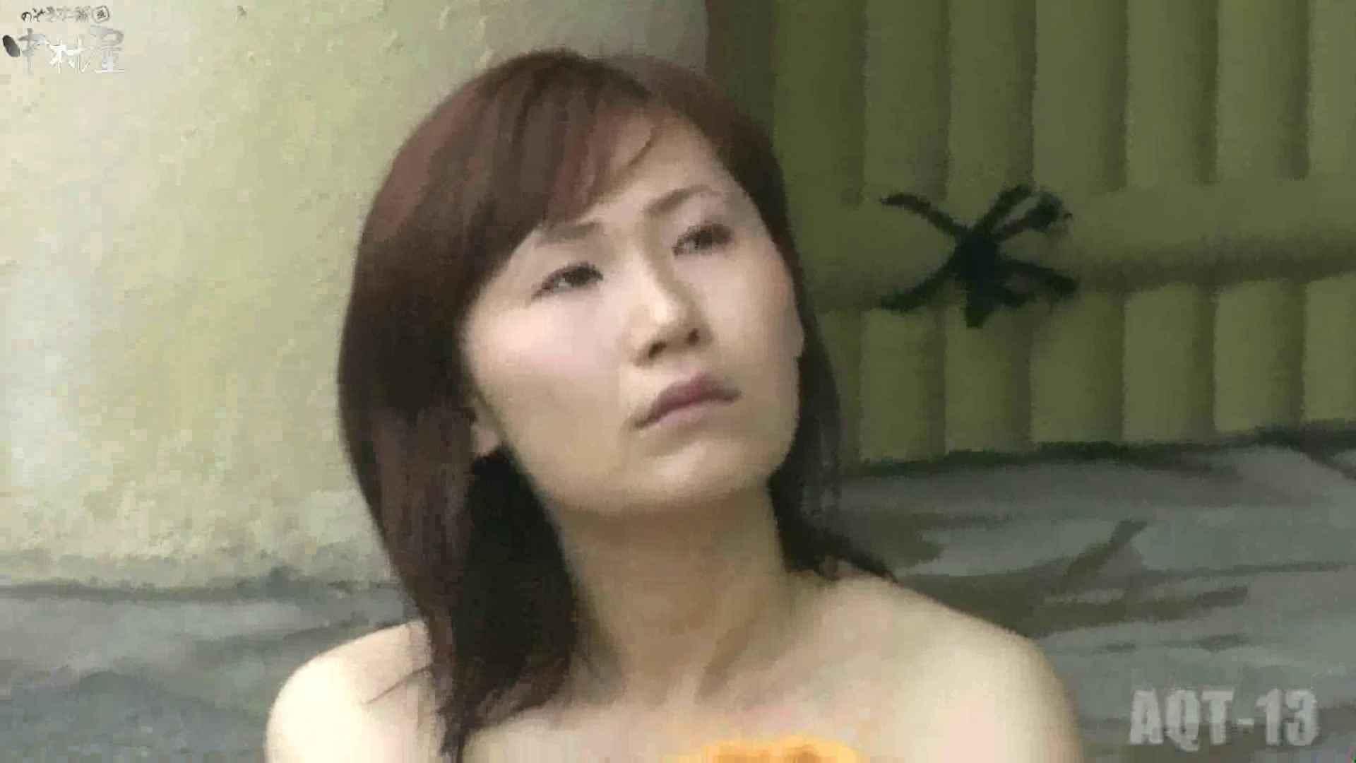 Aquaな露天風呂Vol.877潜入盗撮露天風呂十三判湯 其の二 潜入突撃  97pic 80