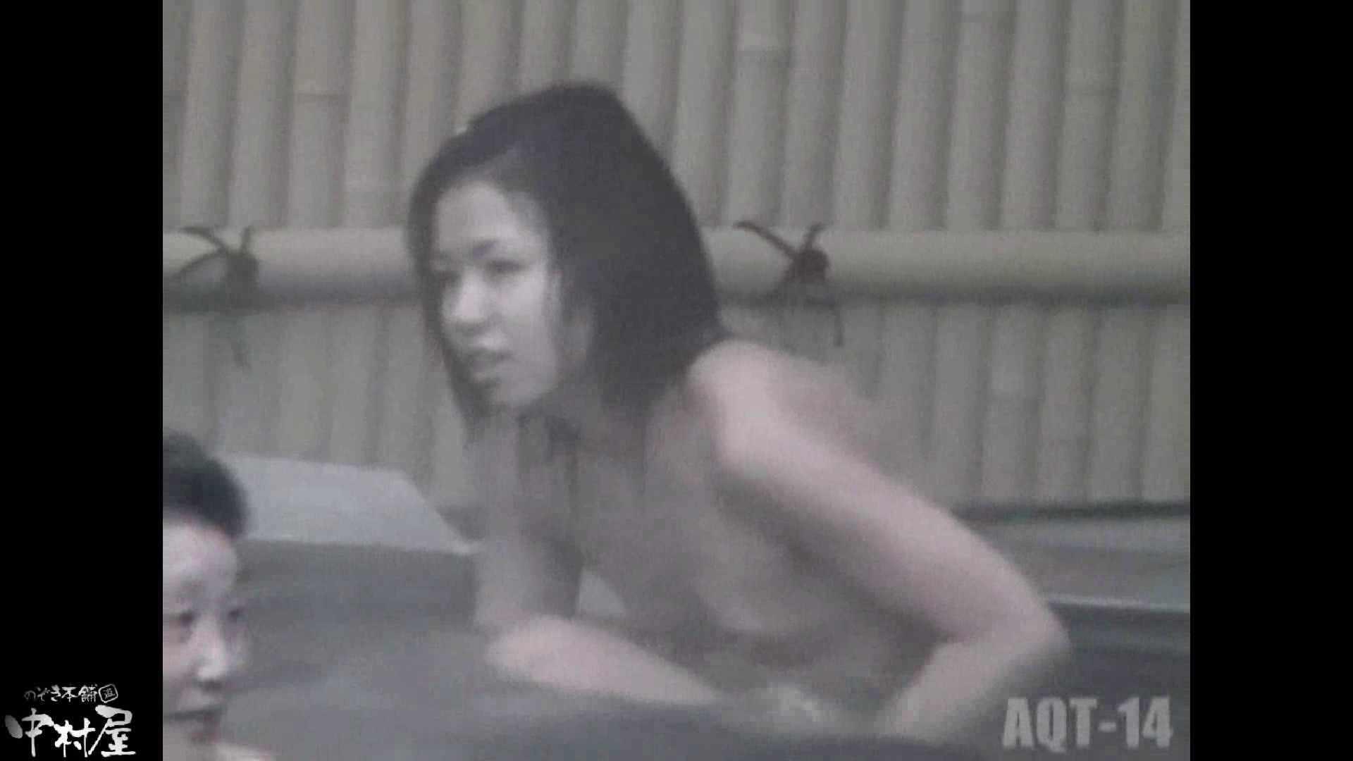 Aquaな露天風呂Vol.878潜入盗撮露天風呂十四判湯 其の十一 露天風呂突入 | 美しいOLの裸体  94pic 41