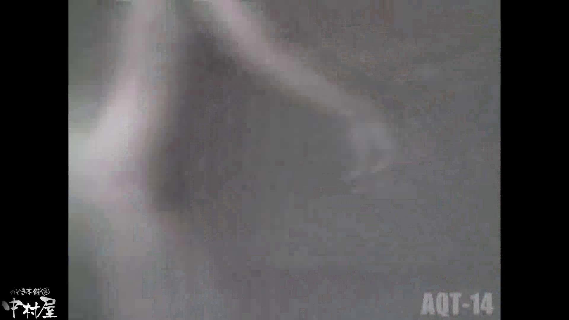 Aquaな露天風呂Vol.878潜入盗撮露天風呂十四判湯 其の十一 露天風呂突入  94pic 44