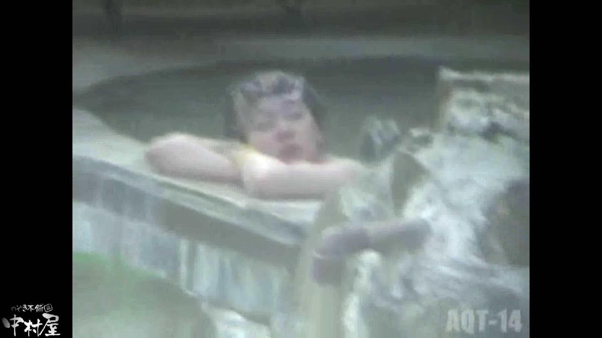 Aquaな露天風呂Vol.878潜入盗撮露天風呂十四判湯 其の十一 潜入突撃 ぱこり動画紹介 94pic 47