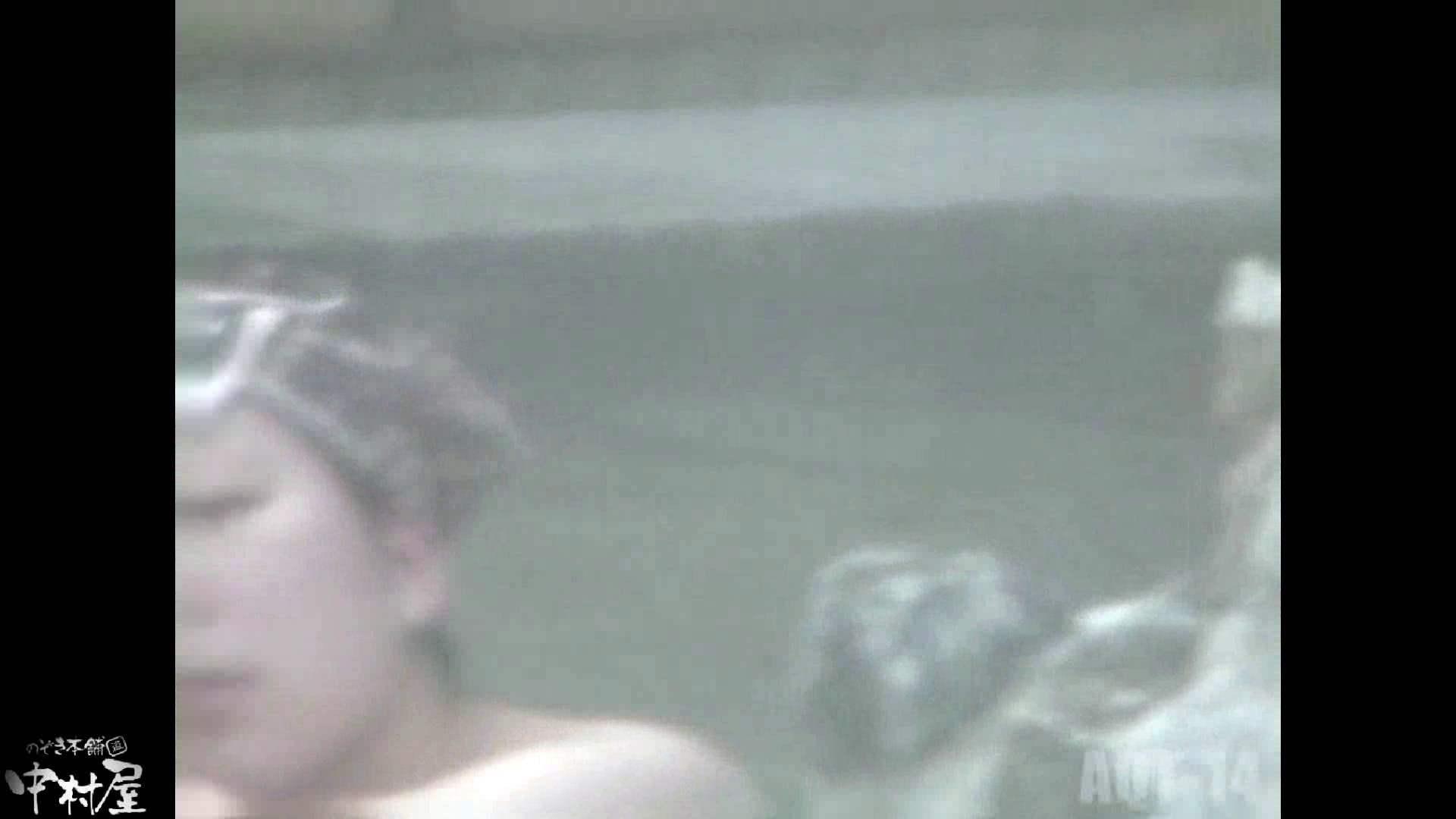 Aquaな露天風呂Vol.878潜入盗撮露天風呂十四判湯 其の十一 盗撮師作品 のぞき動画画像 94pic 54