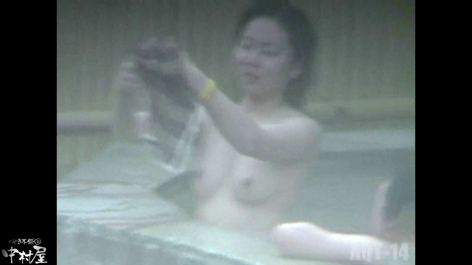 Aquaな露天風呂Vol.878潜入盗撮露天風呂十四判湯 其の十一 露天風呂突入 | 美しいOLの裸体  94pic 85