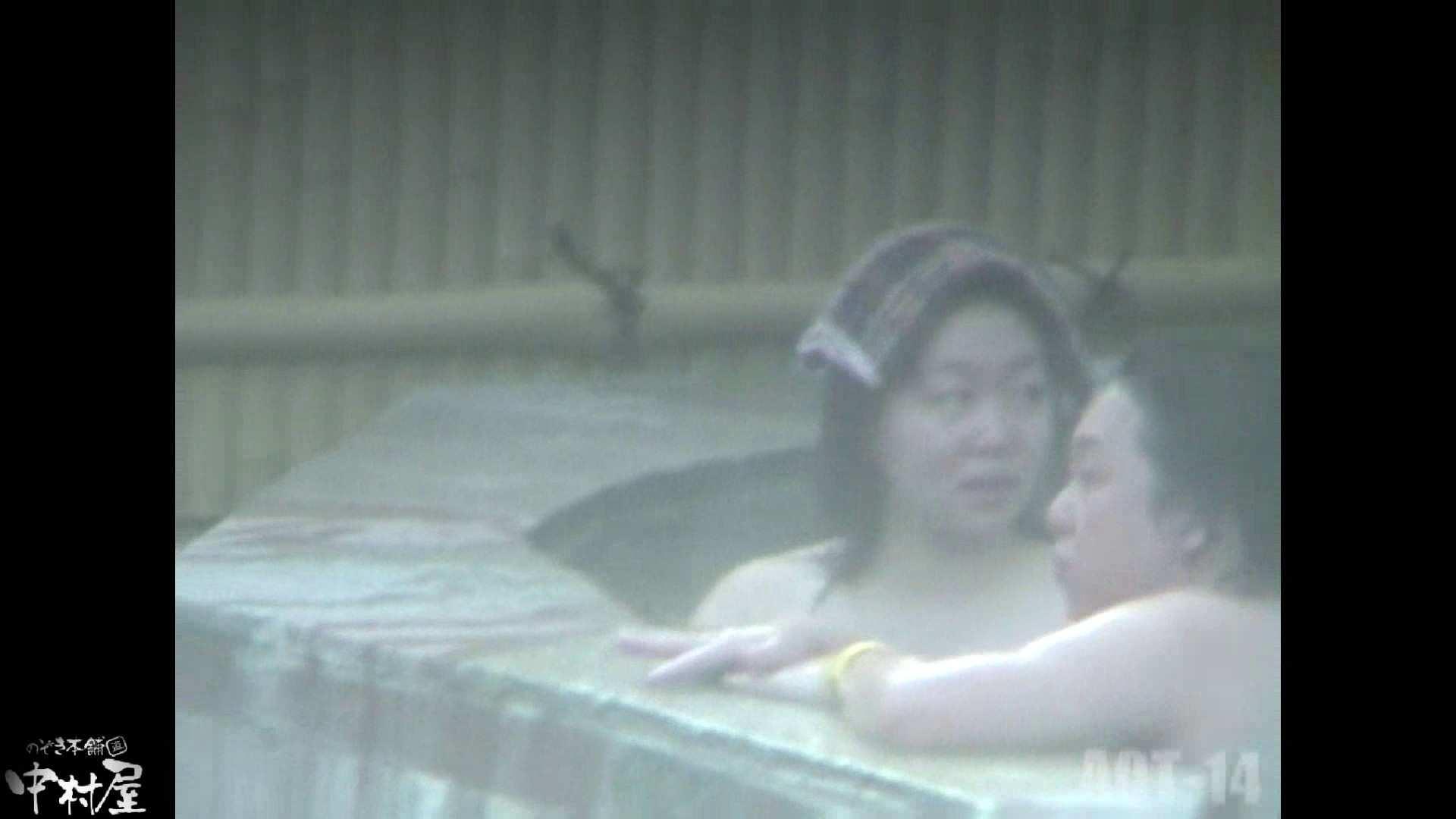 Aquaな露天風呂Vol.878潜入盗撮露天風呂十四判湯 其の十一 盗撮師作品 のぞき動画画像 94pic 86