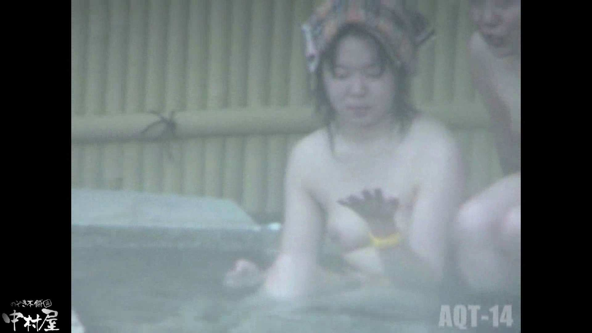 Aquaな露天風呂Vol.878潜入盗撮露天風呂十四判湯 其の十一 露天風呂突入 | 美しいOLの裸体  94pic 89