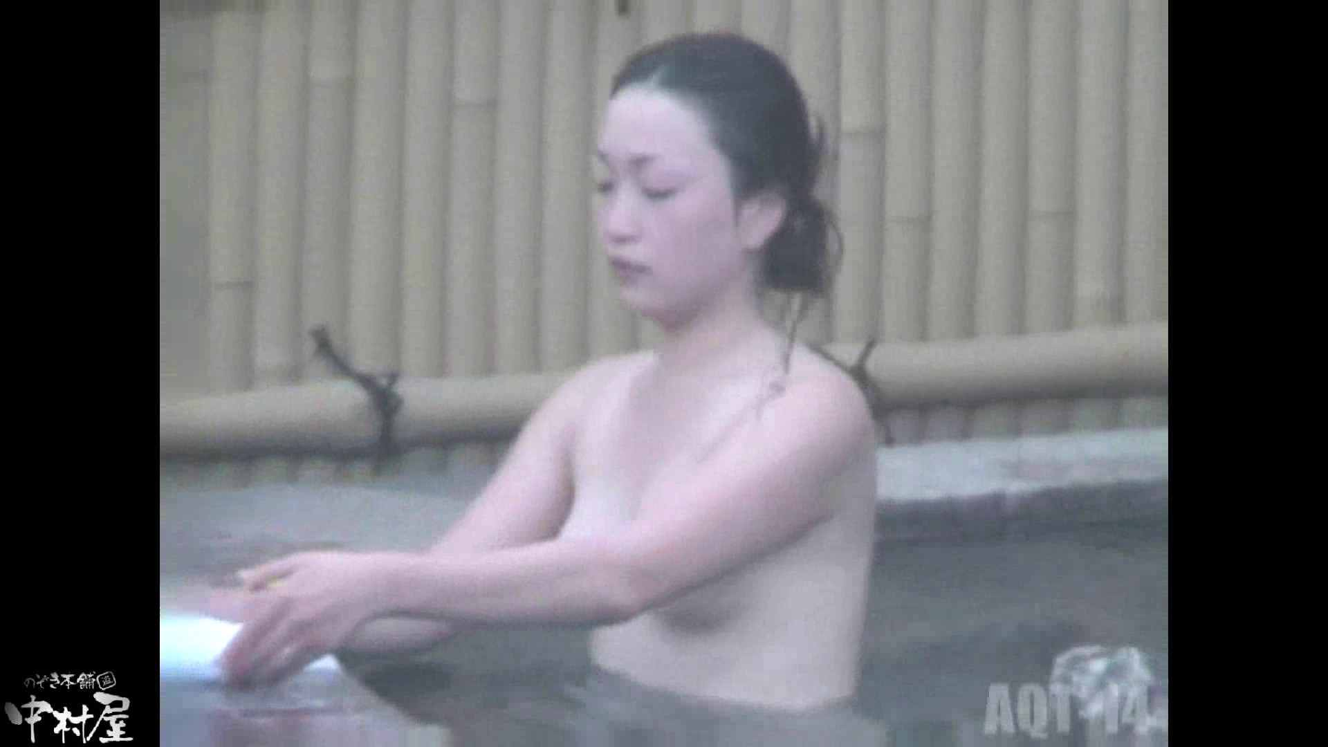 Aquaな露天風呂Vol.878潜入盗撮露天風呂十四判湯 其の七 美しいOLの裸体 エロ無料画像 70pic 14