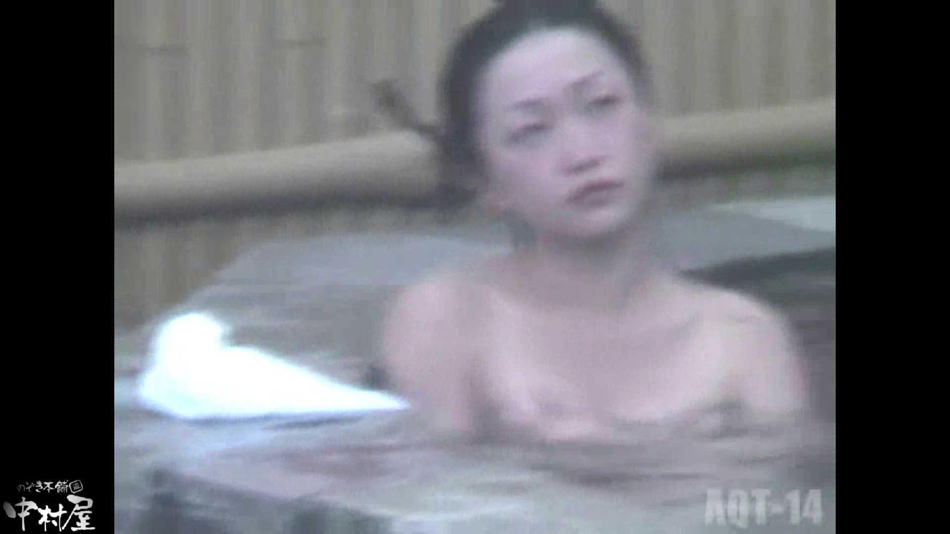 Aquaな露天風呂Vol.878潜入盗撮露天風呂十四判湯 其の七 盗撮師作品  70pic 20