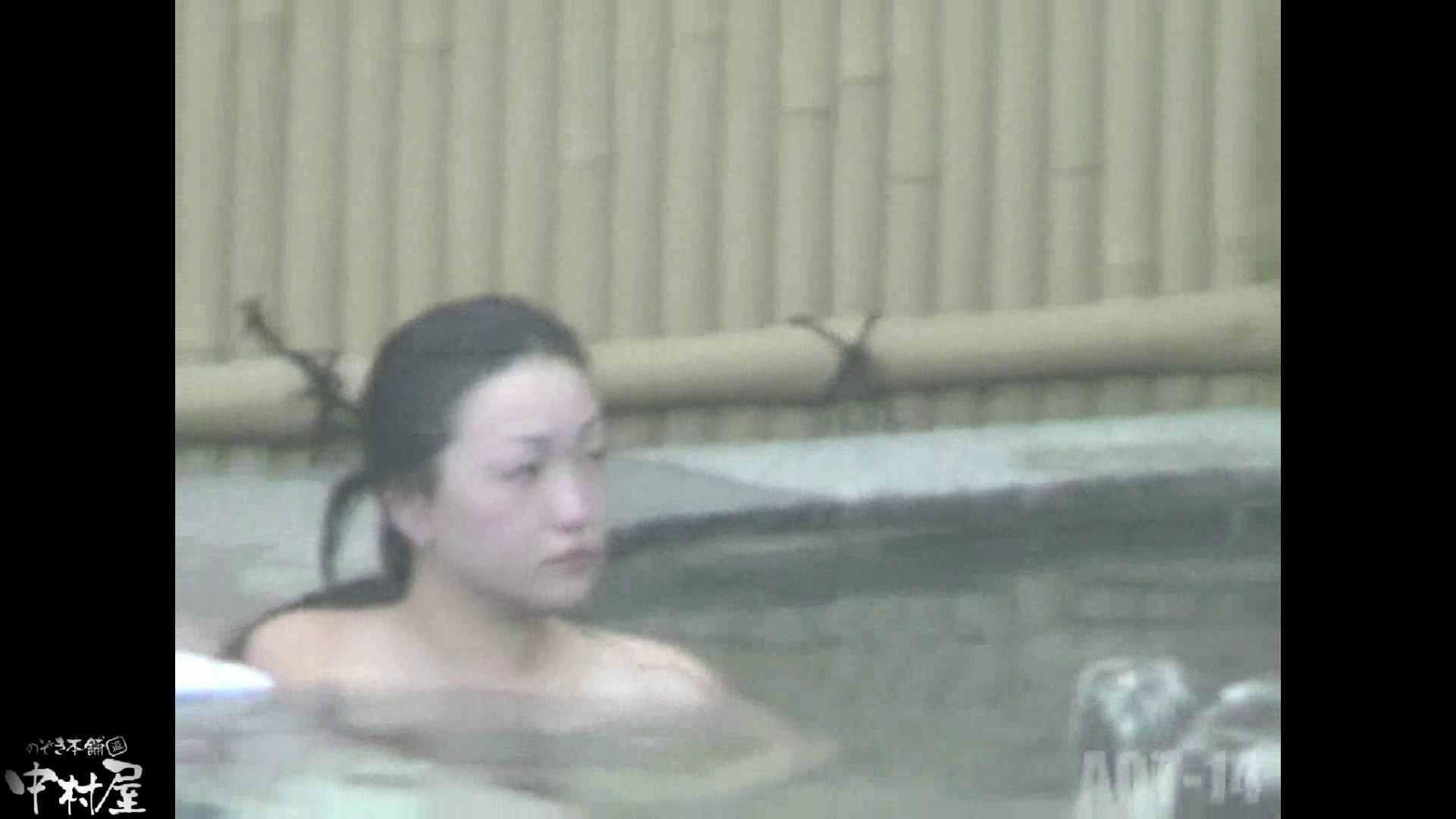 Aquaな露天風呂Vol.878潜入盗撮露天風呂十四判湯 其の七 盗撮師作品  70pic 24