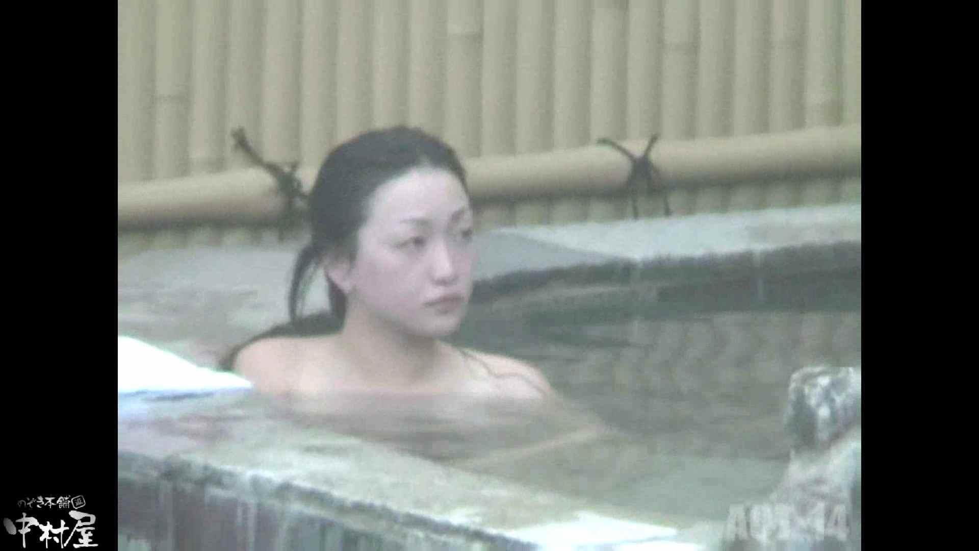 Aquaな露天風呂Vol.878潜入盗撮露天風呂十四判湯 其の七 美しいOLの裸体 エロ無料画像 70pic 26
