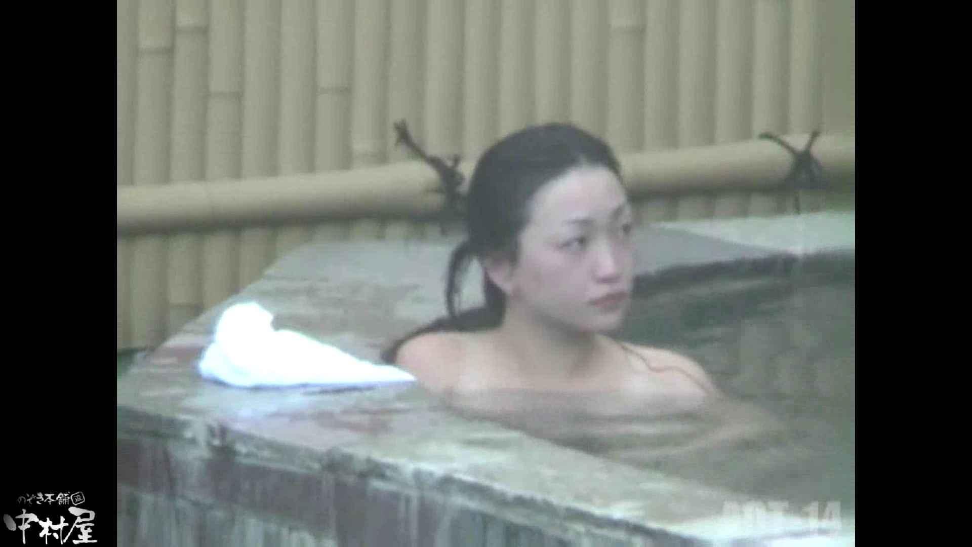 Aquaな露天風呂Vol.878潜入盗撮露天風呂十四判湯 其の七 盗撮師作品  70pic 28