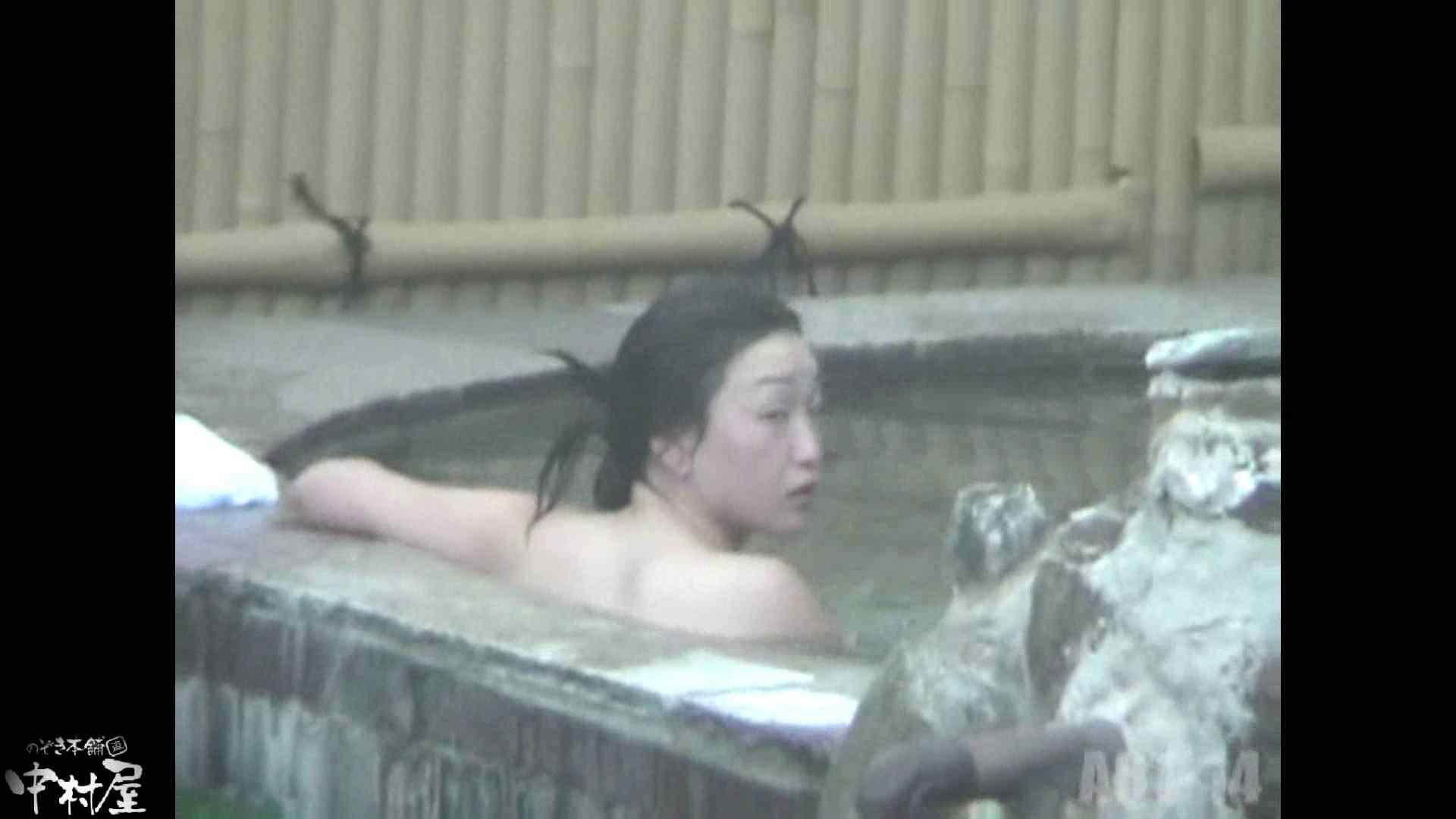 Aquaな露天風呂Vol.878潜入盗撮露天風呂十四判湯 其の七 盗撮師作品  70pic 68