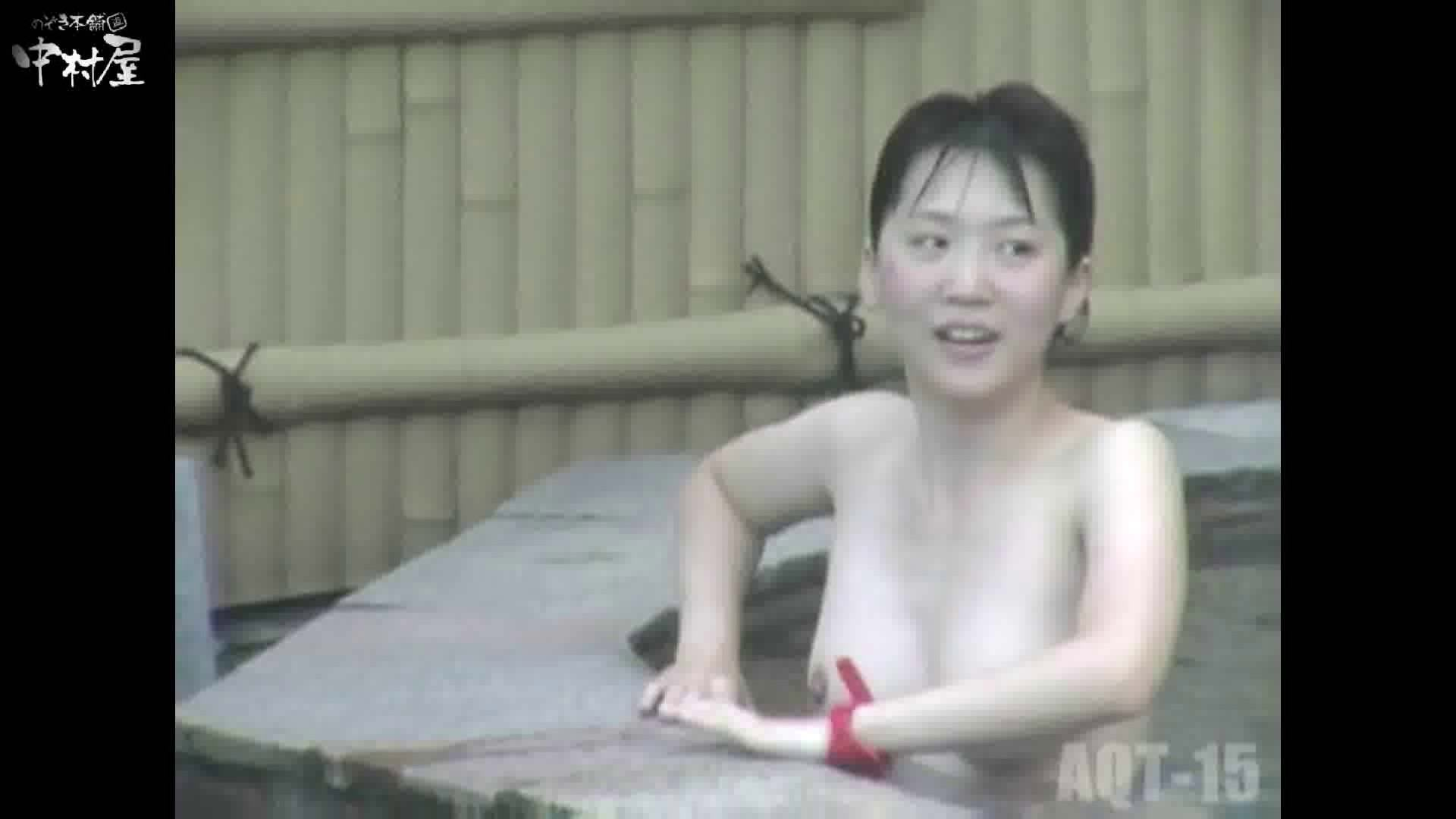 Aquaな露天風呂Vol.878潜入盗撮露天風呂十五判湯 其の一 露天風呂突入 | 美しいOLの裸体  74pic 25