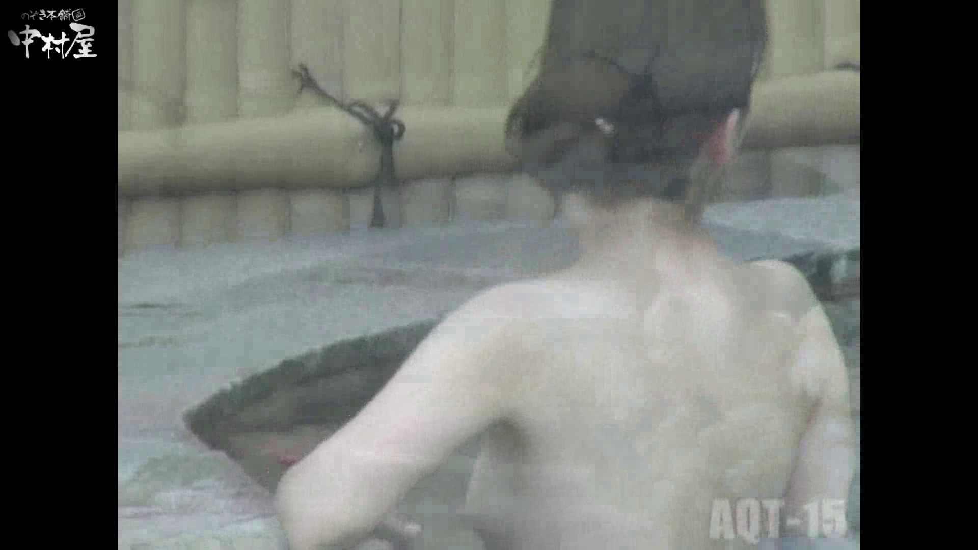 Aquaな露天風呂Vol.878潜入盗撮露天風呂十五判湯 其の一 露天風呂突入 | 美しいOLの裸体  74pic 45
