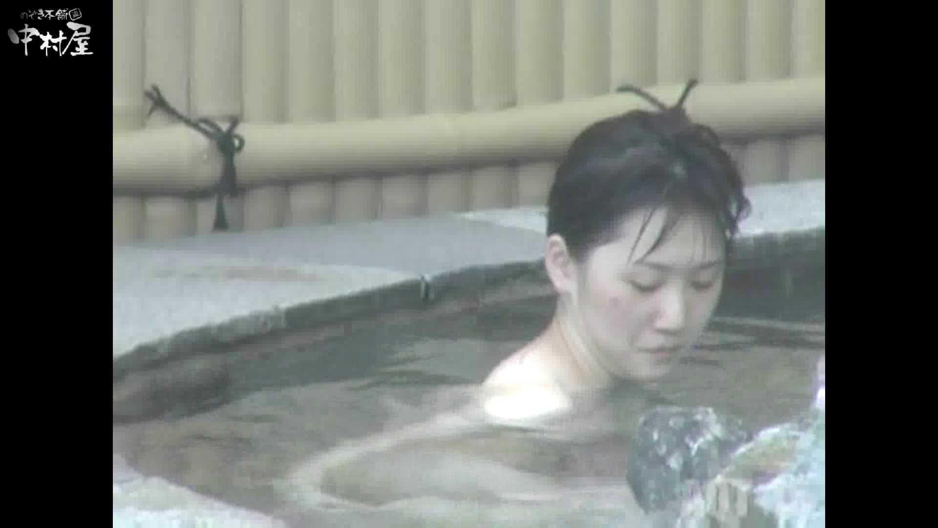 Aquaな露天風呂Vol.878潜入盗撮露天風呂十五判湯 其の一 露天風呂突入 | 美しいOLの裸体  74pic 49