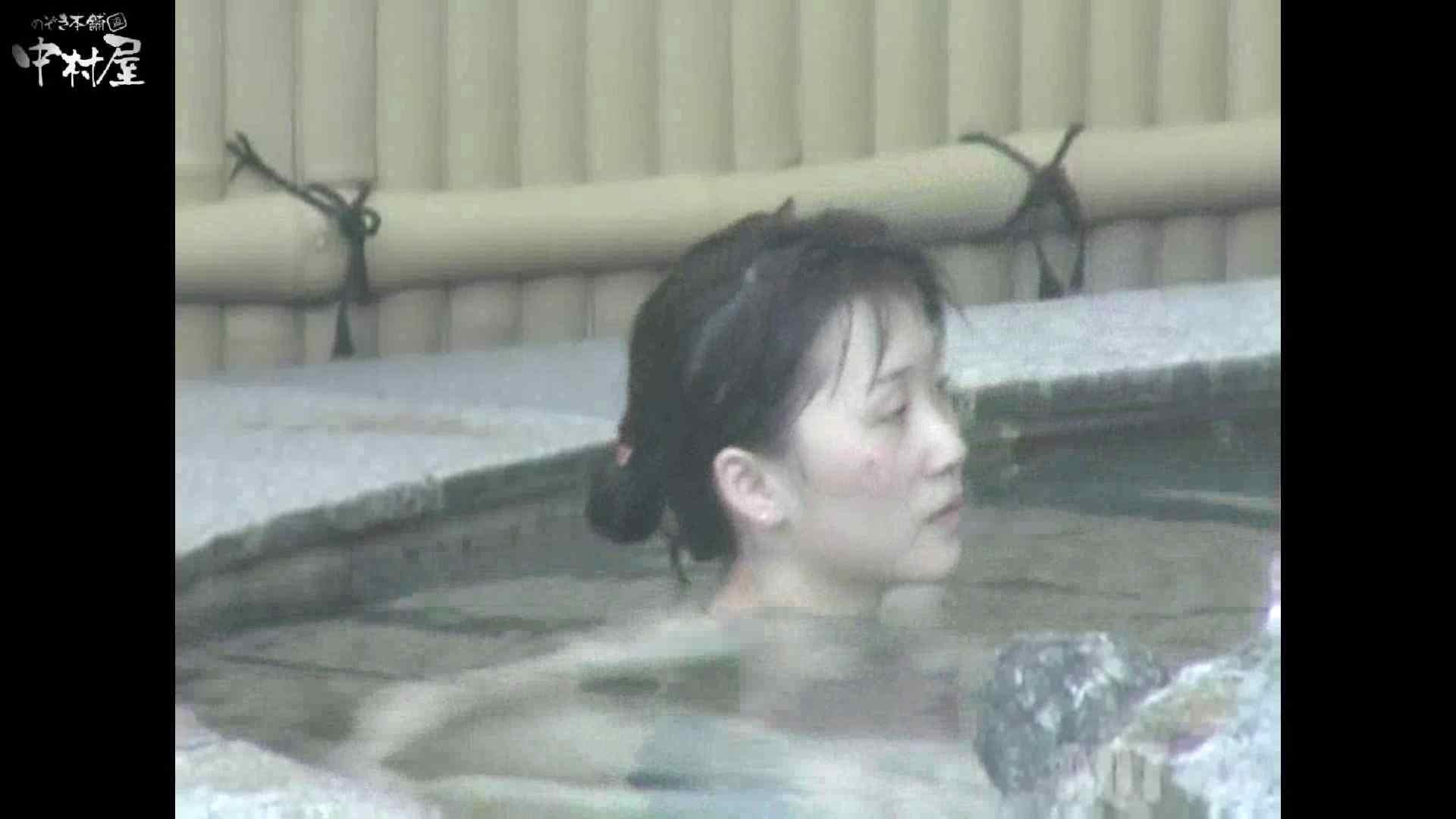 Aquaな露天風呂Vol.878潜入盗撮露天風呂十五判湯 其の一 盗撮師作品 おまんこ動画流出 74pic 50