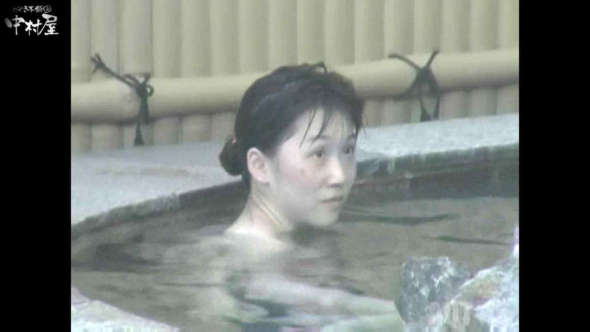 Aquaな露天風呂Vol.878潜入盗撮露天風呂十五判湯 其の一 露天風呂突入 | 美しいOLの裸体  74pic 53
