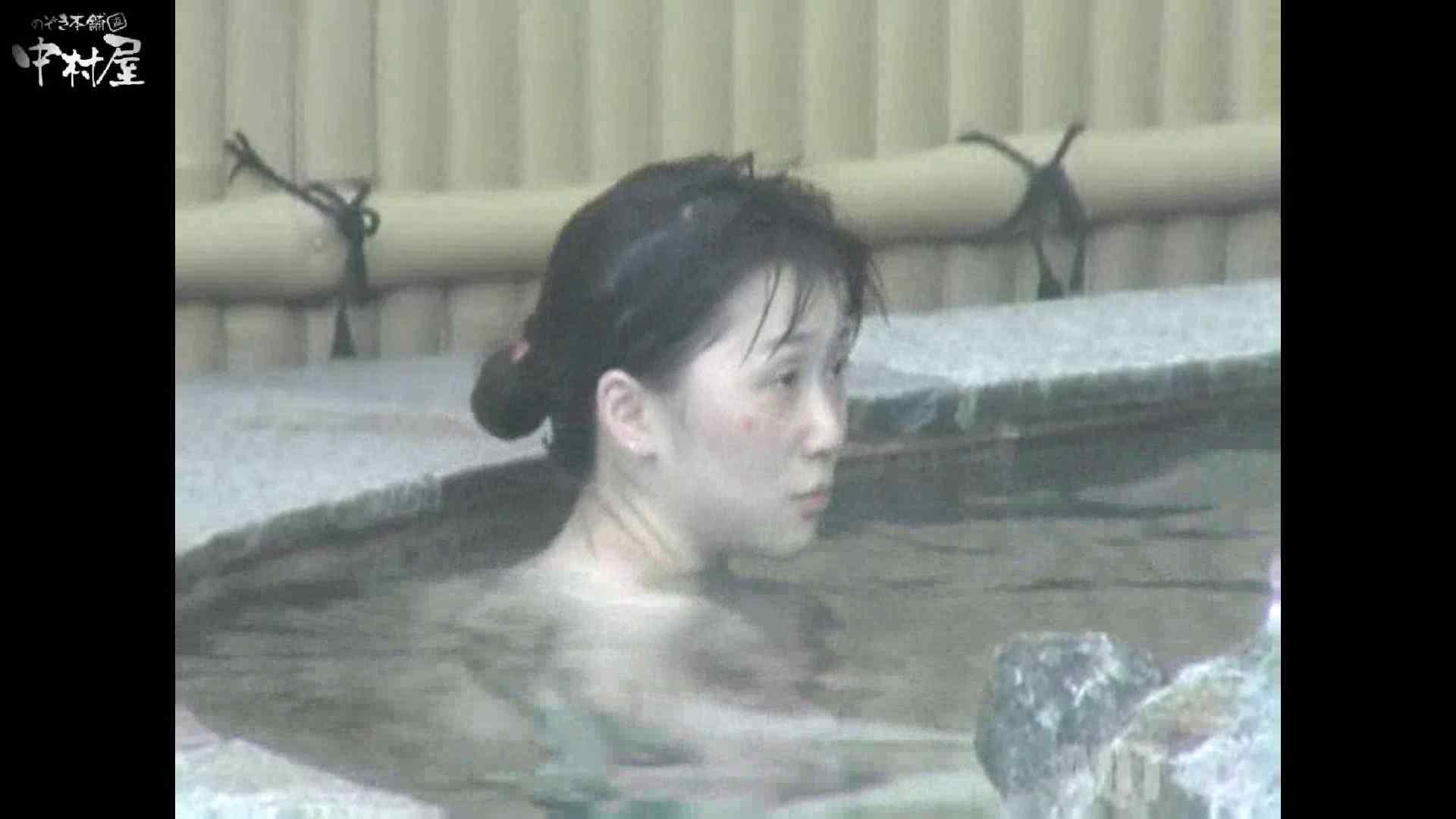 Aquaな露天風呂Vol.878潜入盗撮露天風呂十五判湯 其の一 盗撮師作品 おまんこ動画流出 74pic 54