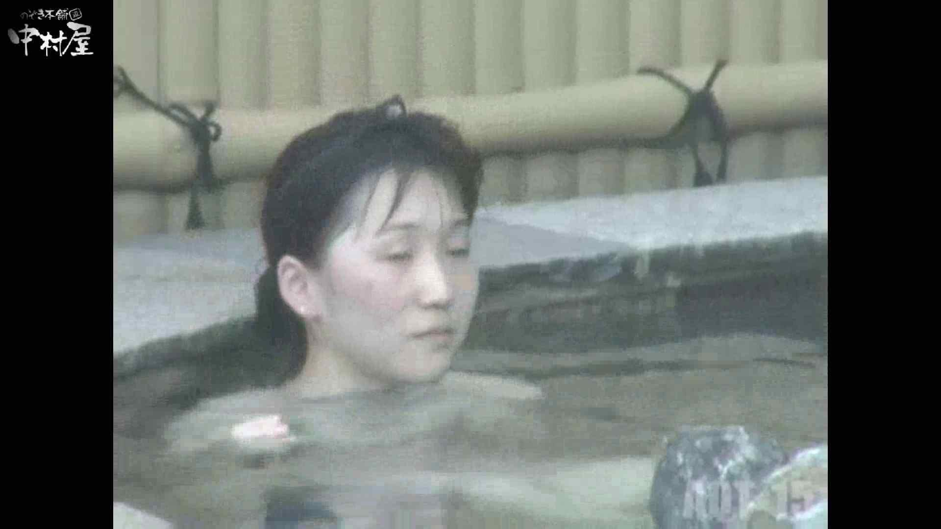 Aquaな露天風呂Vol.878潜入盗撮露天風呂十五判湯 其の一 露天風呂突入 | 美しいOLの裸体  74pic 65