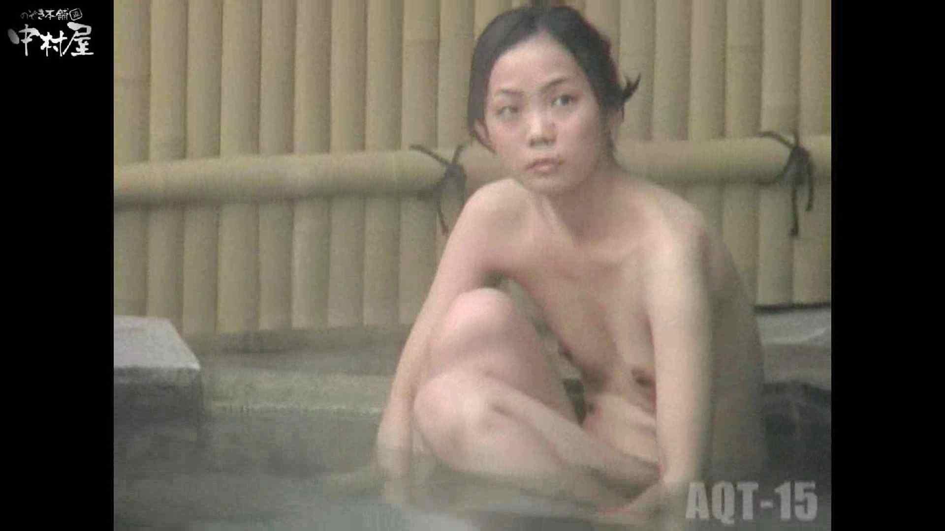 Aquaな露天風呂Vol.878潜入盗撮露天風呂十五判湯 其の八 美しいOLの裸体   潜入突撃  95pic 9