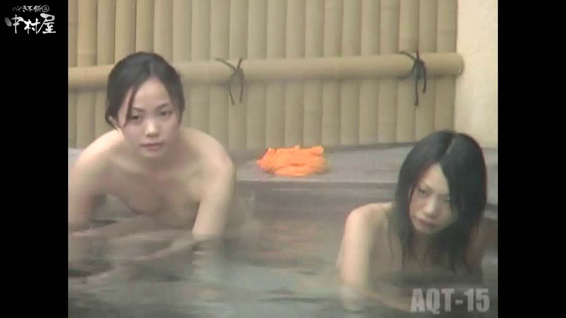 Aquaな露天風呂Vol.878潜入盗撮露天風呂十五判湯 其の八 美しいOLの裸体  95pic 44