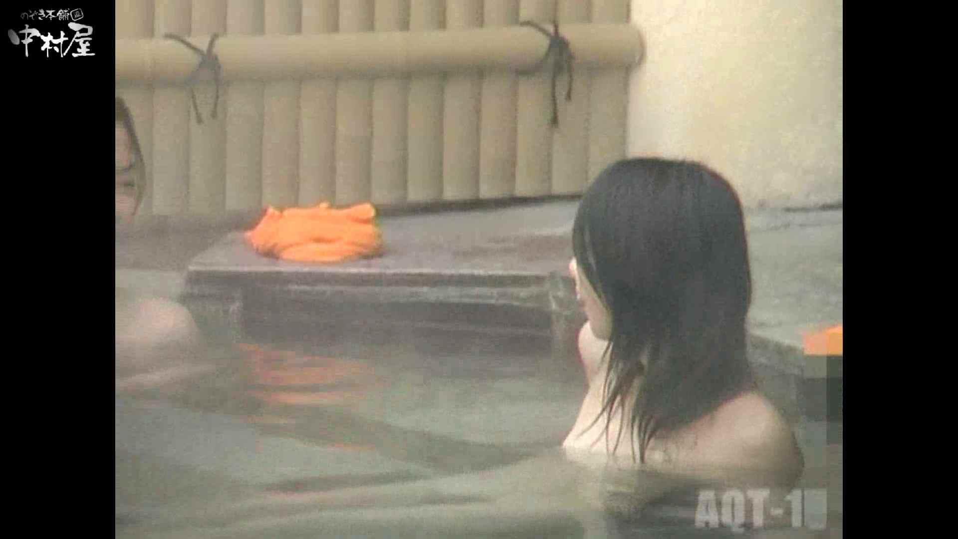 Aquaな露天風呂Vol.878潜入盗撮露天風呂十五判湯 其の八 美しいOLの裸体   潜入突撃  95pic 65