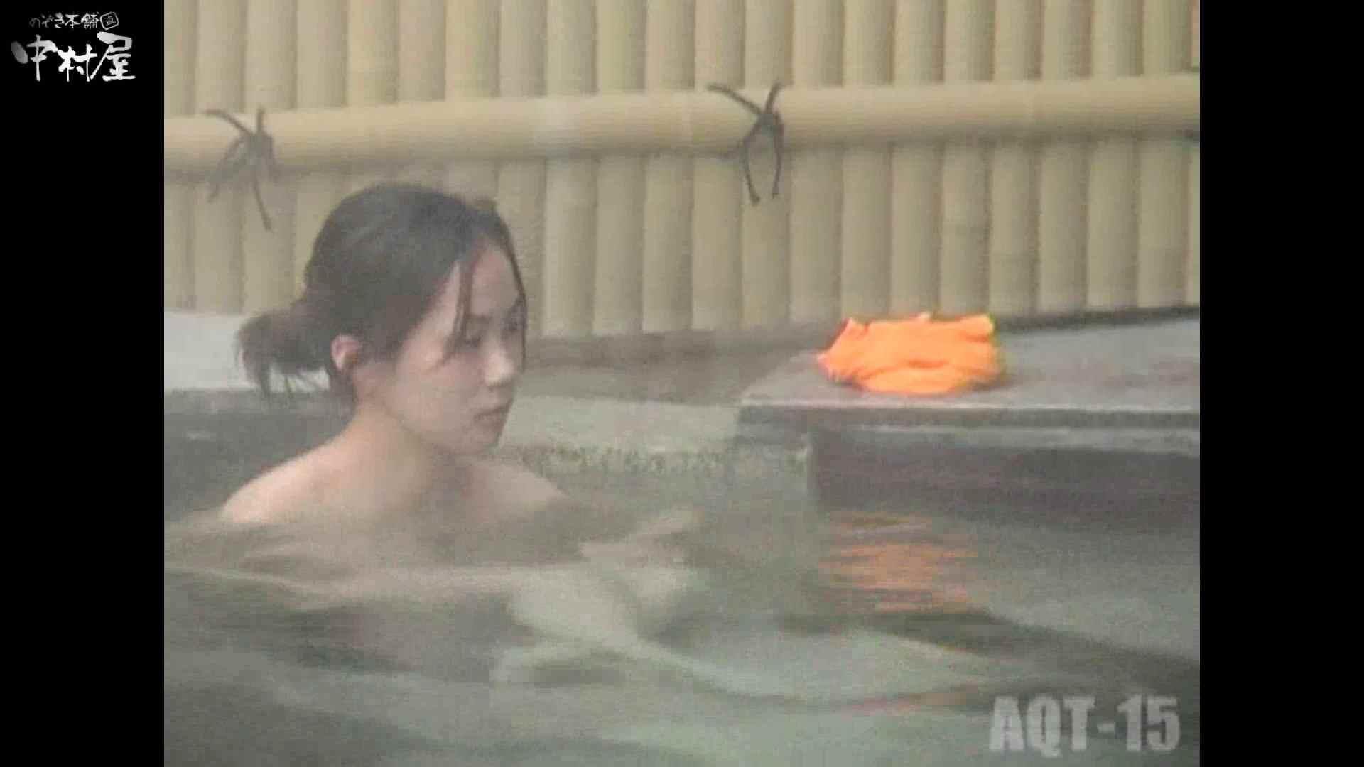 Aquaな露天風呂Vol.878潜入盗撮露天風呂十五判湯 其の八 美しいOLの裸体  95pic 84