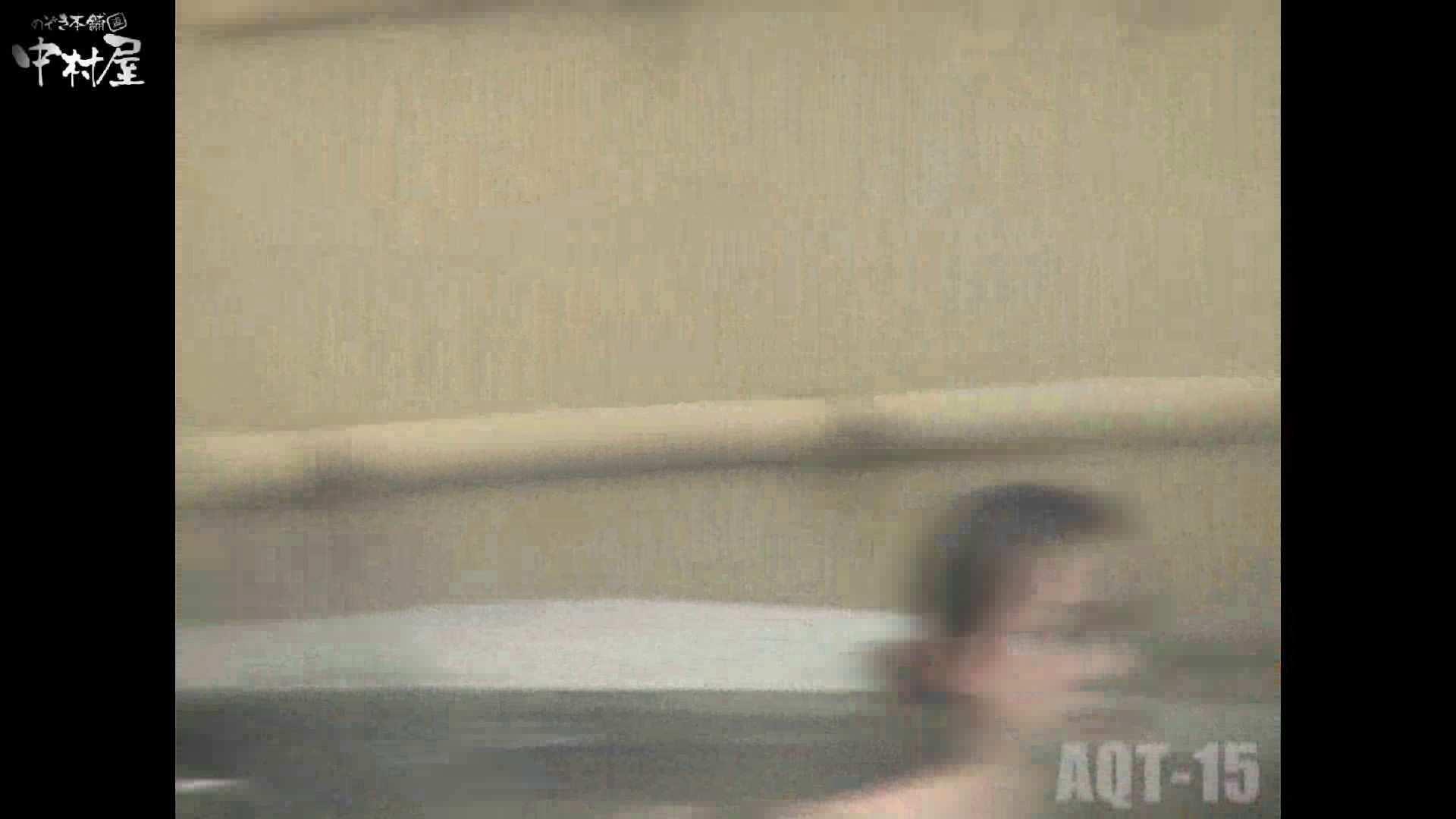 Aquaな露天風呂Vol.878潜入盗撮露天風呂十五判湯 其の八 盗撮師作品 ぱこり動画紹介 95pic 86